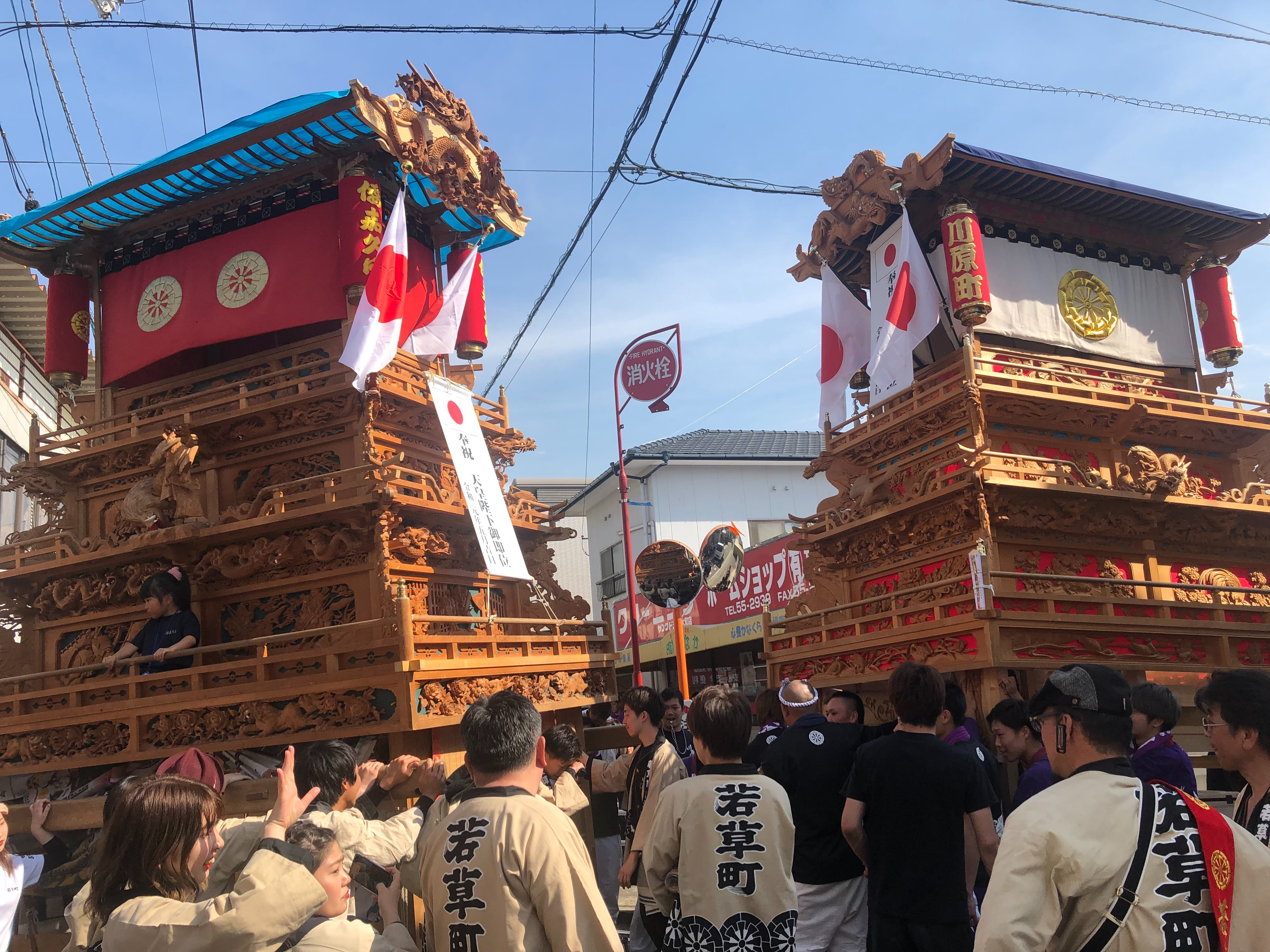 f:id:masanori-kato1972:20190504182832j:image