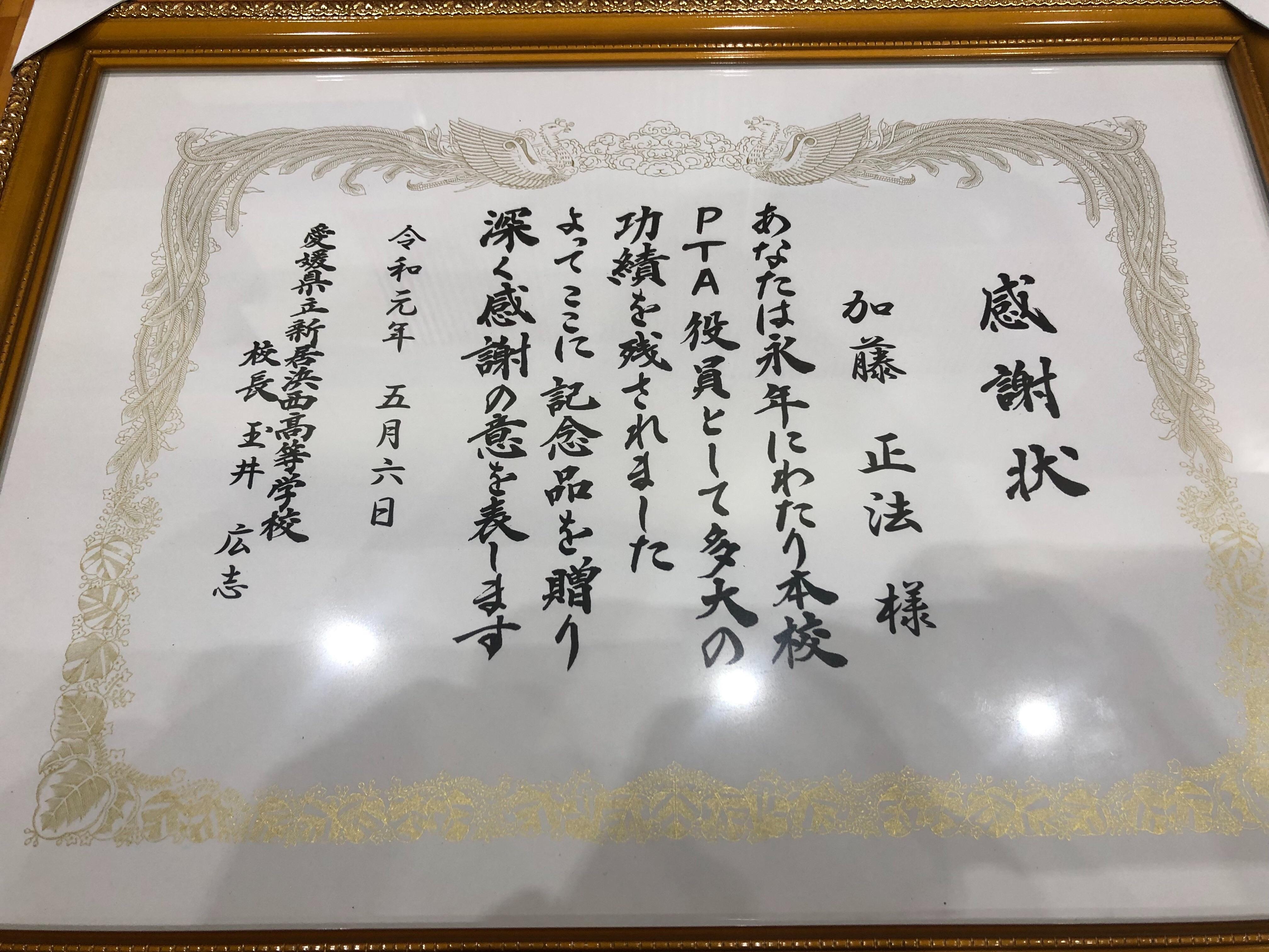 f:id:masanori-kato1972:20190507184720j:image