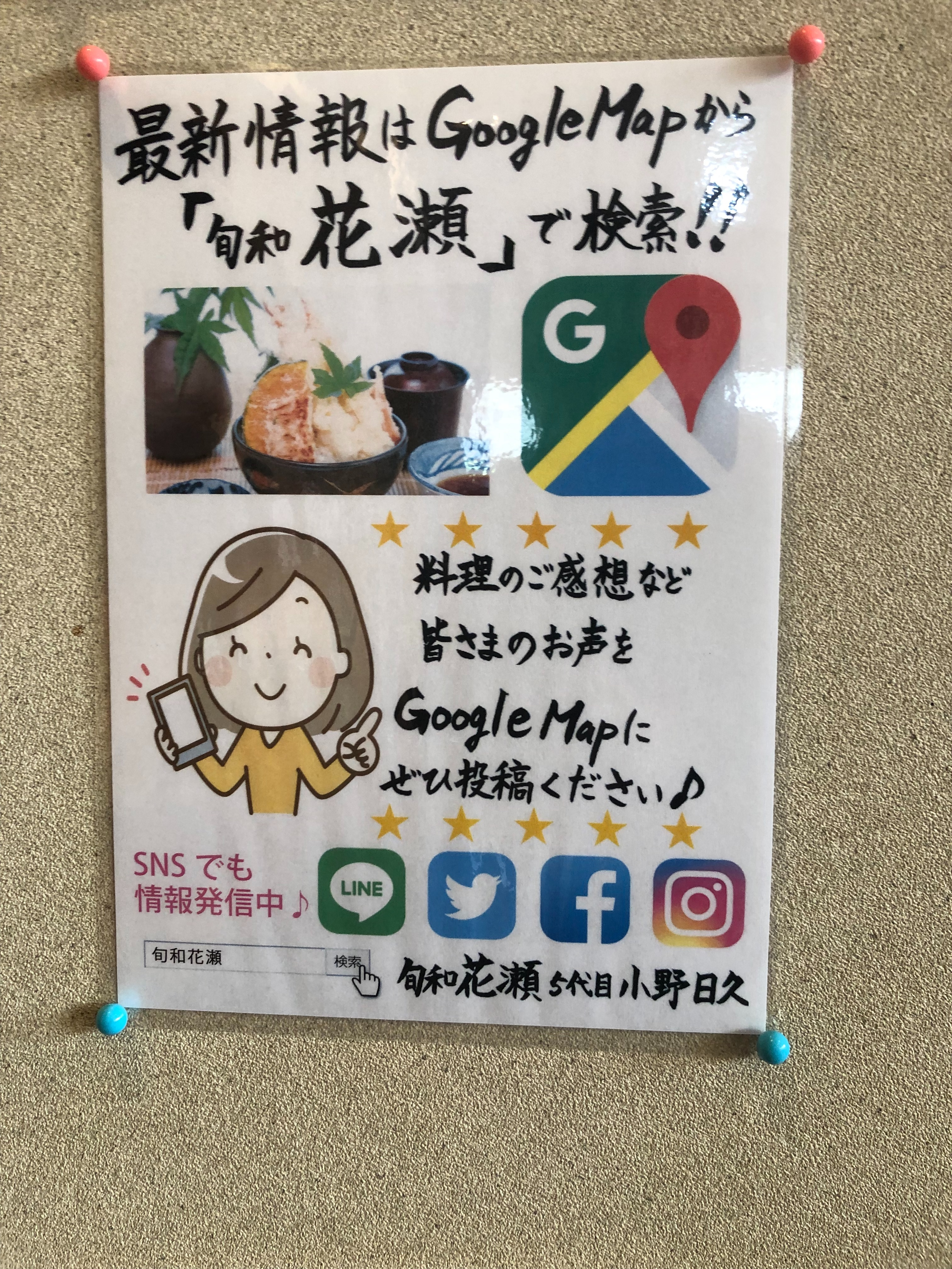 f:id:masanori-kato1972:20190509201224j:image