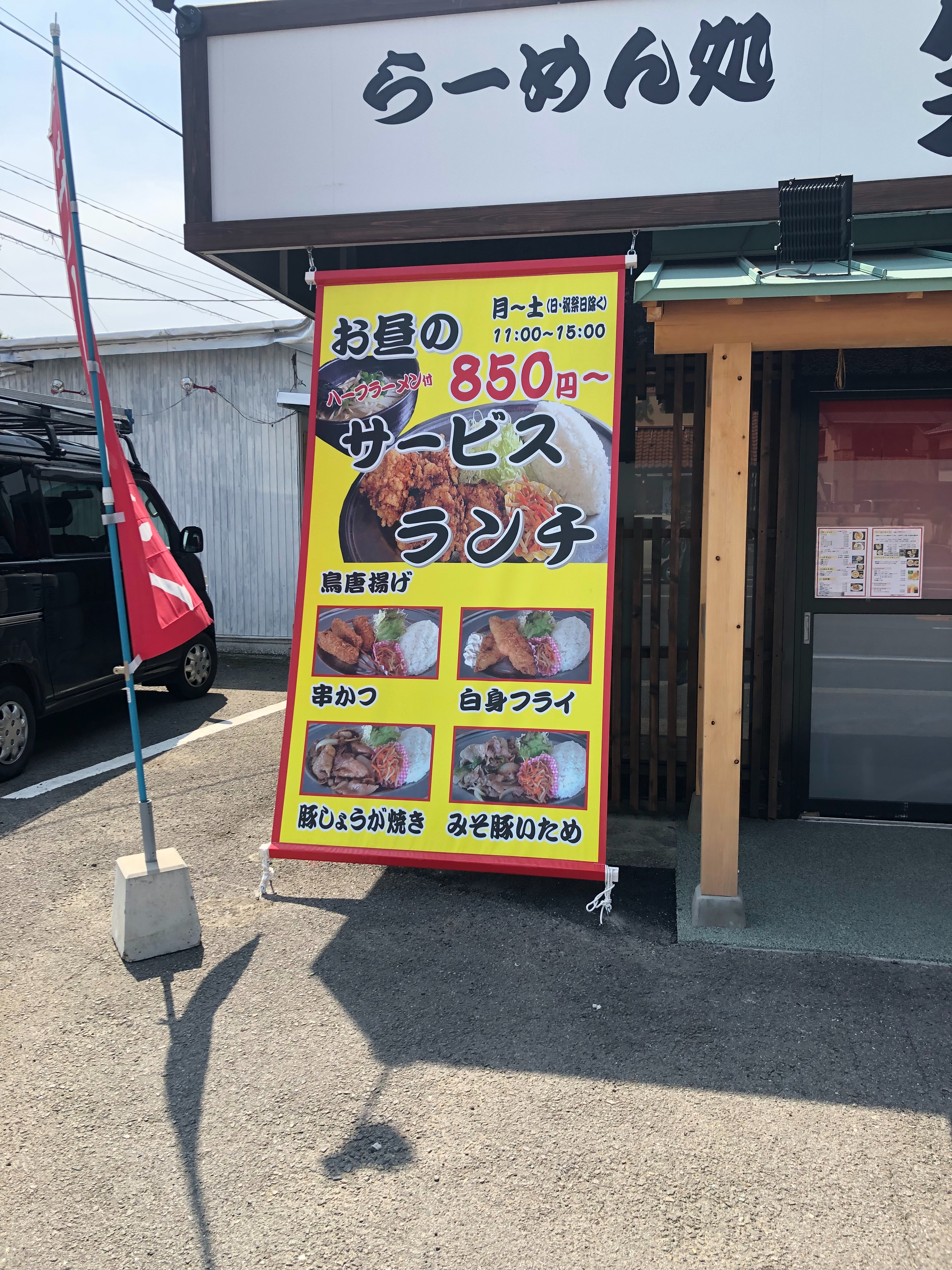f:id:masanori-kato1972:20190510183342j:image