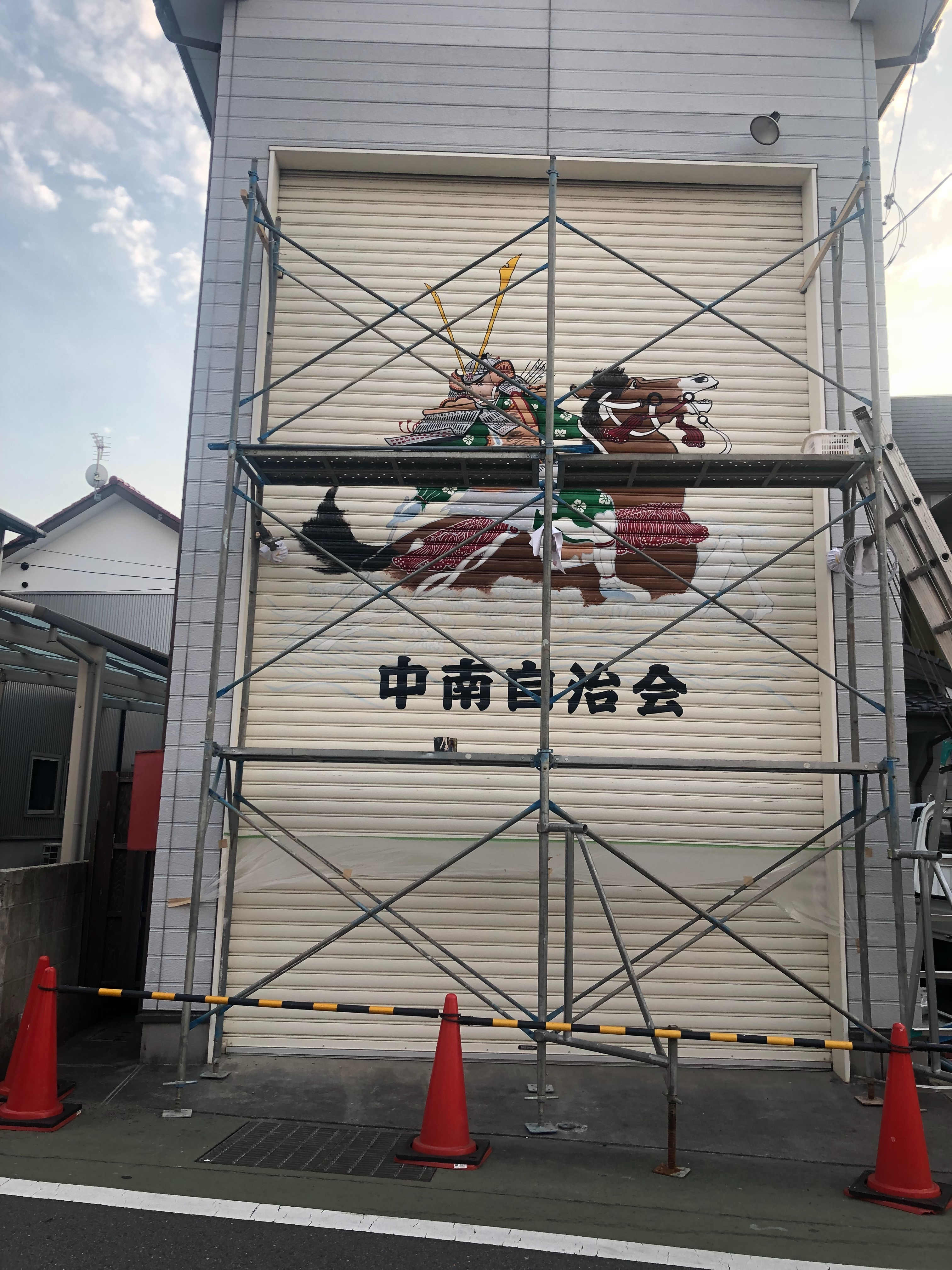 f:id:masanori-kato1972:20190510194016j:image