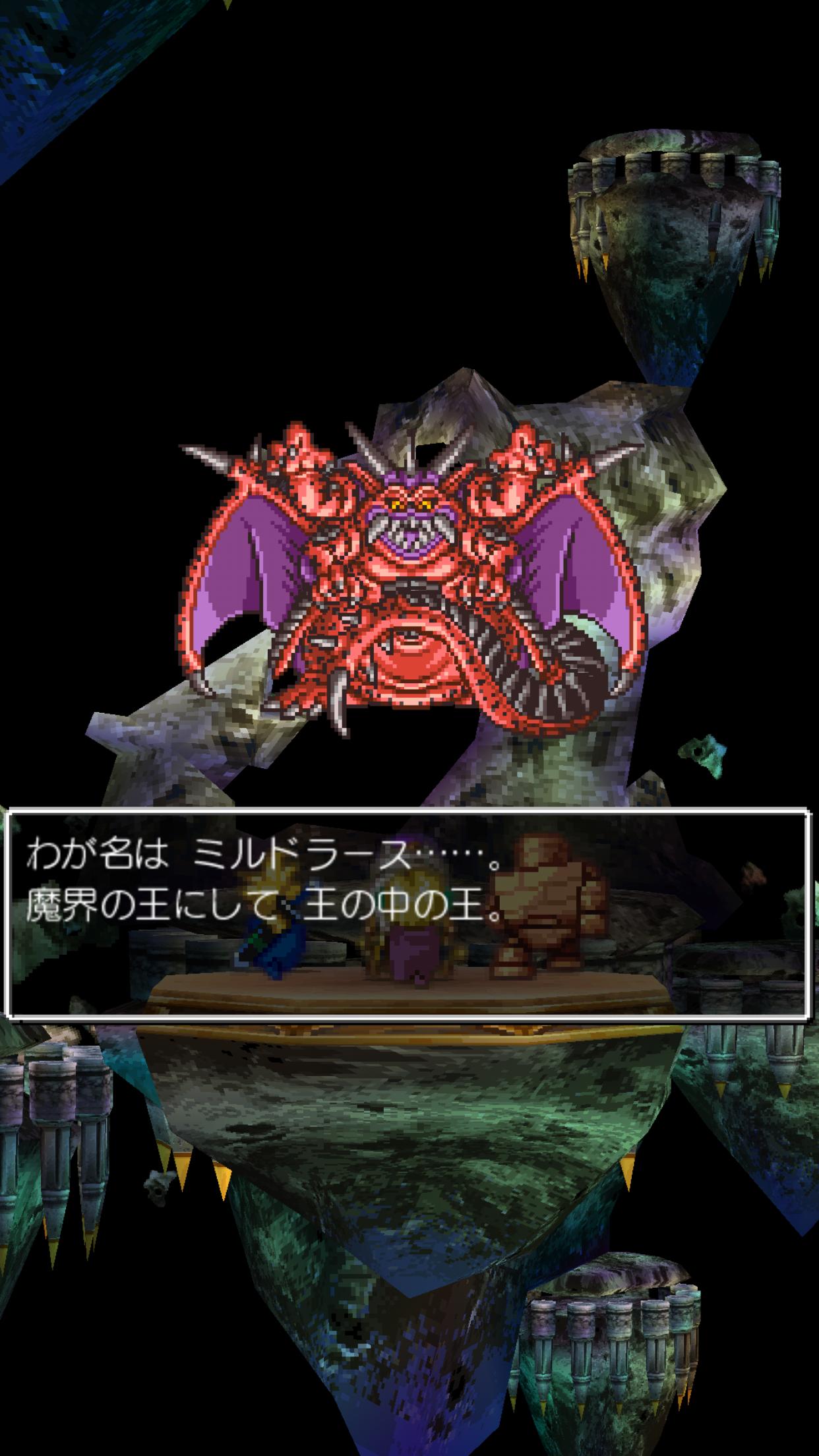 f:id:masanori-kato1972:20190515201335p:image