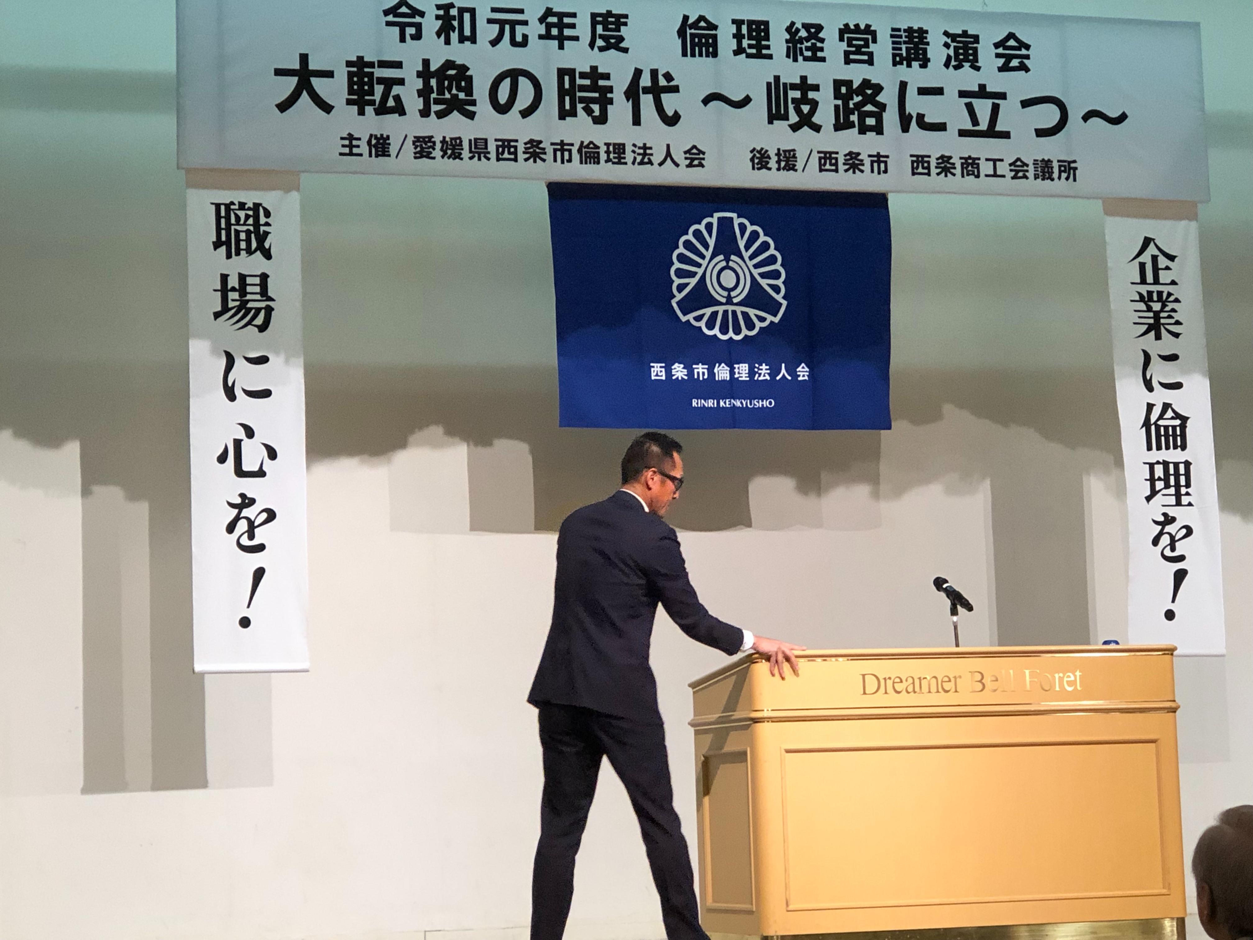 f:id:masanori-kato1972:20190516192223j:image