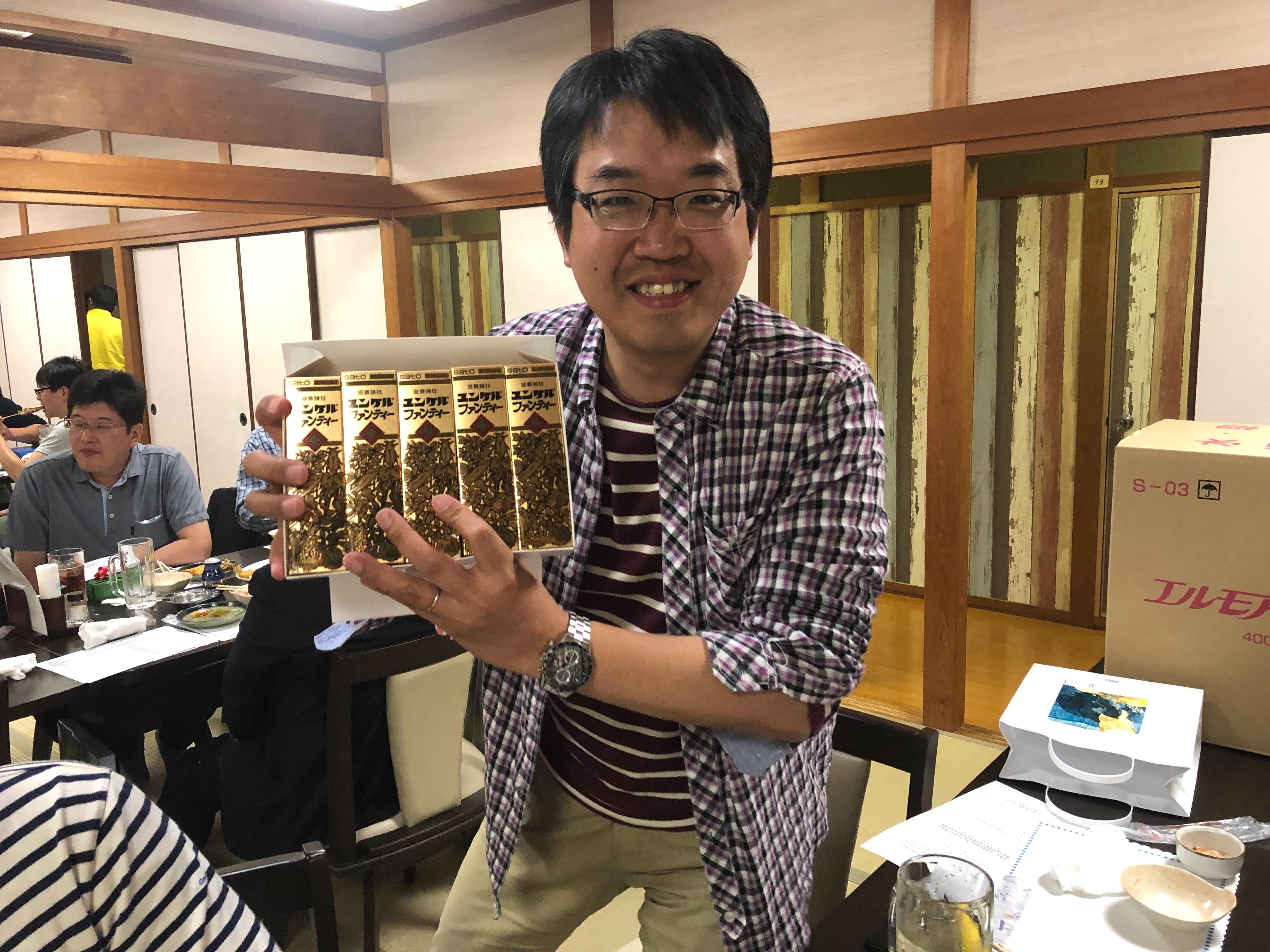 f:id:masanori-kato1972:20190519072346j:image