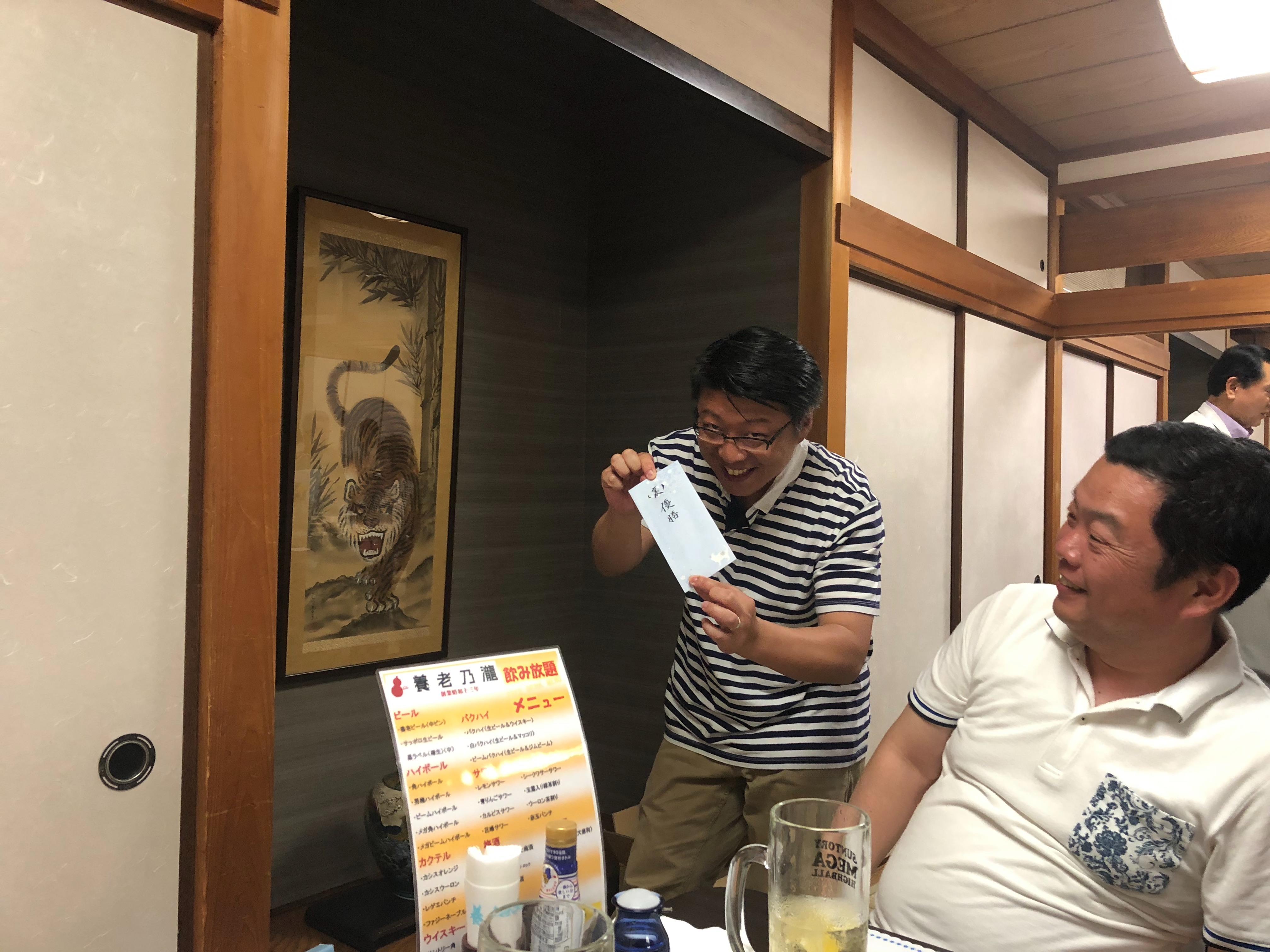 f:id:masanori-kato1972:20190519072407j:image
