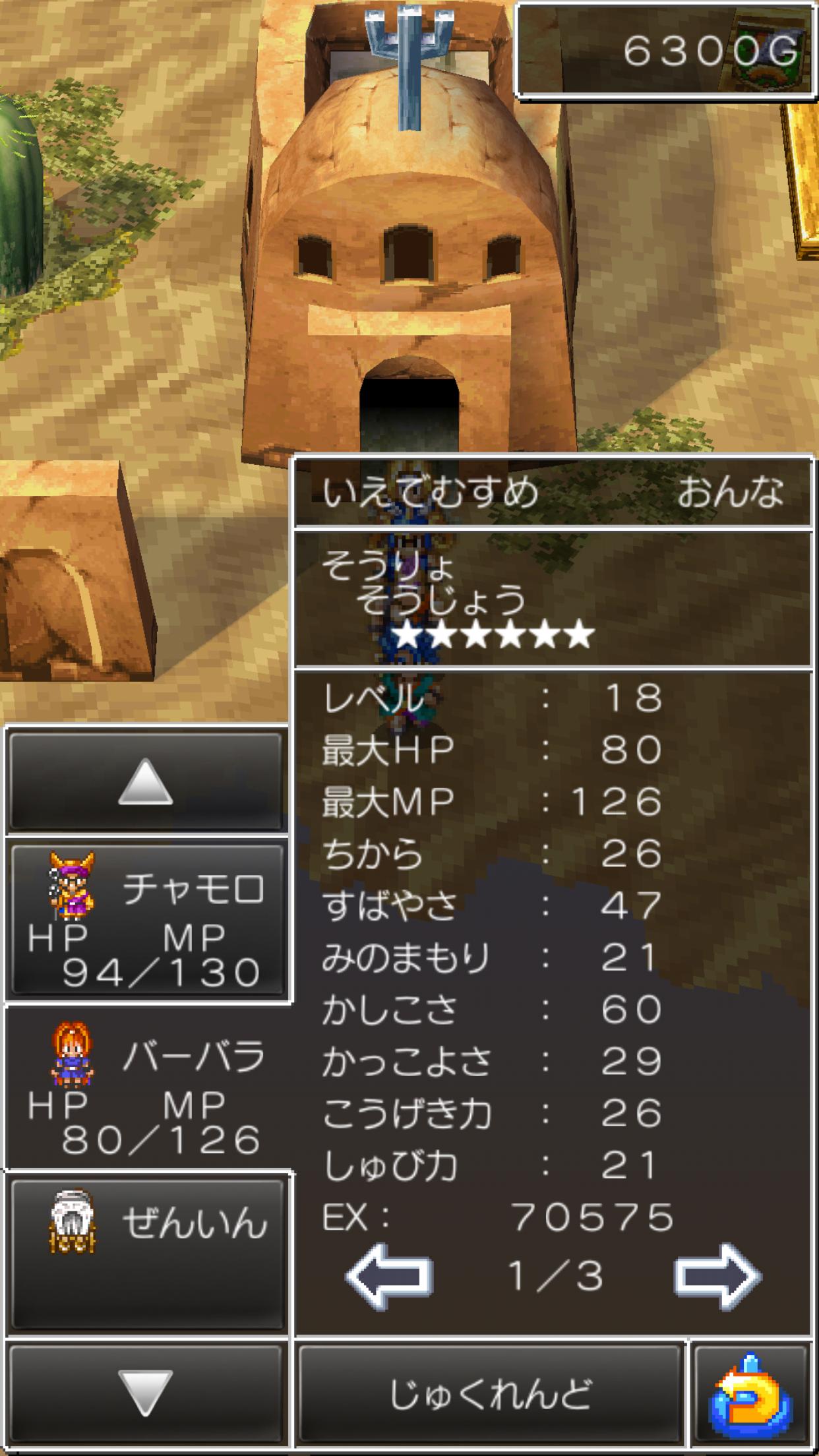 f:id:masanori-kato1972:20190520185126p:image