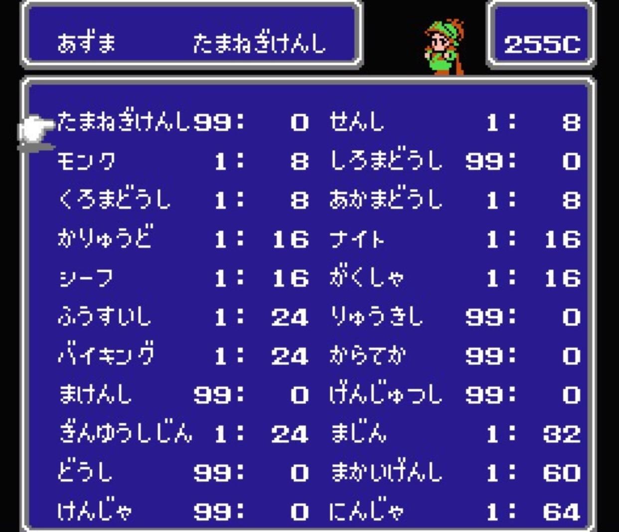 f:id:masanori-kato1972:20190520185412j:image