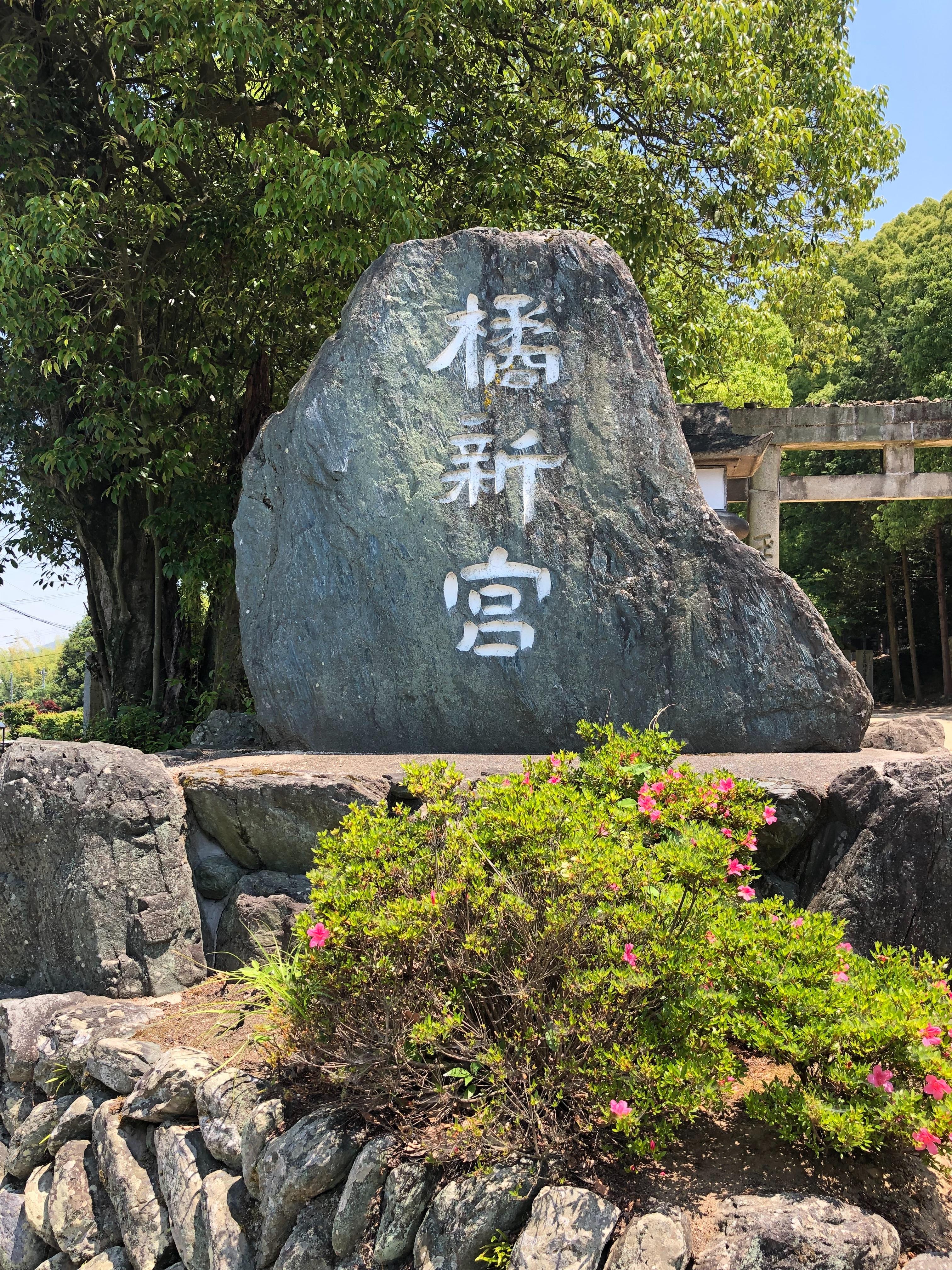 f:id:masanori-kato1972:20190523192145j:image