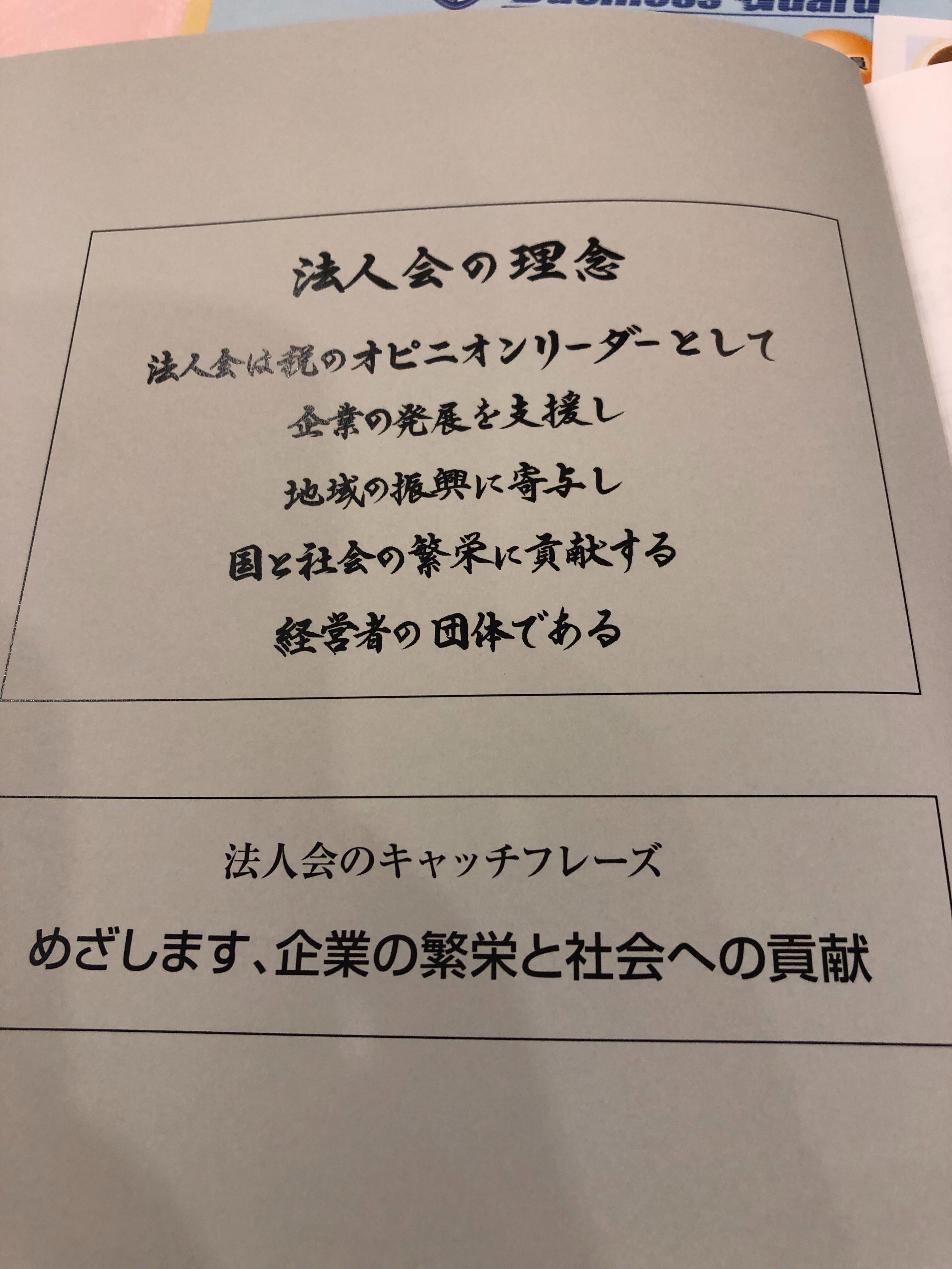 f:id:masanori-kato1972:20190523200129j:image
