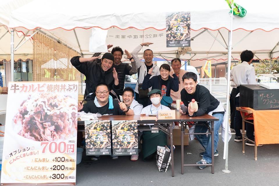 f:id:masanori-kato1972:20190526183038j:image
