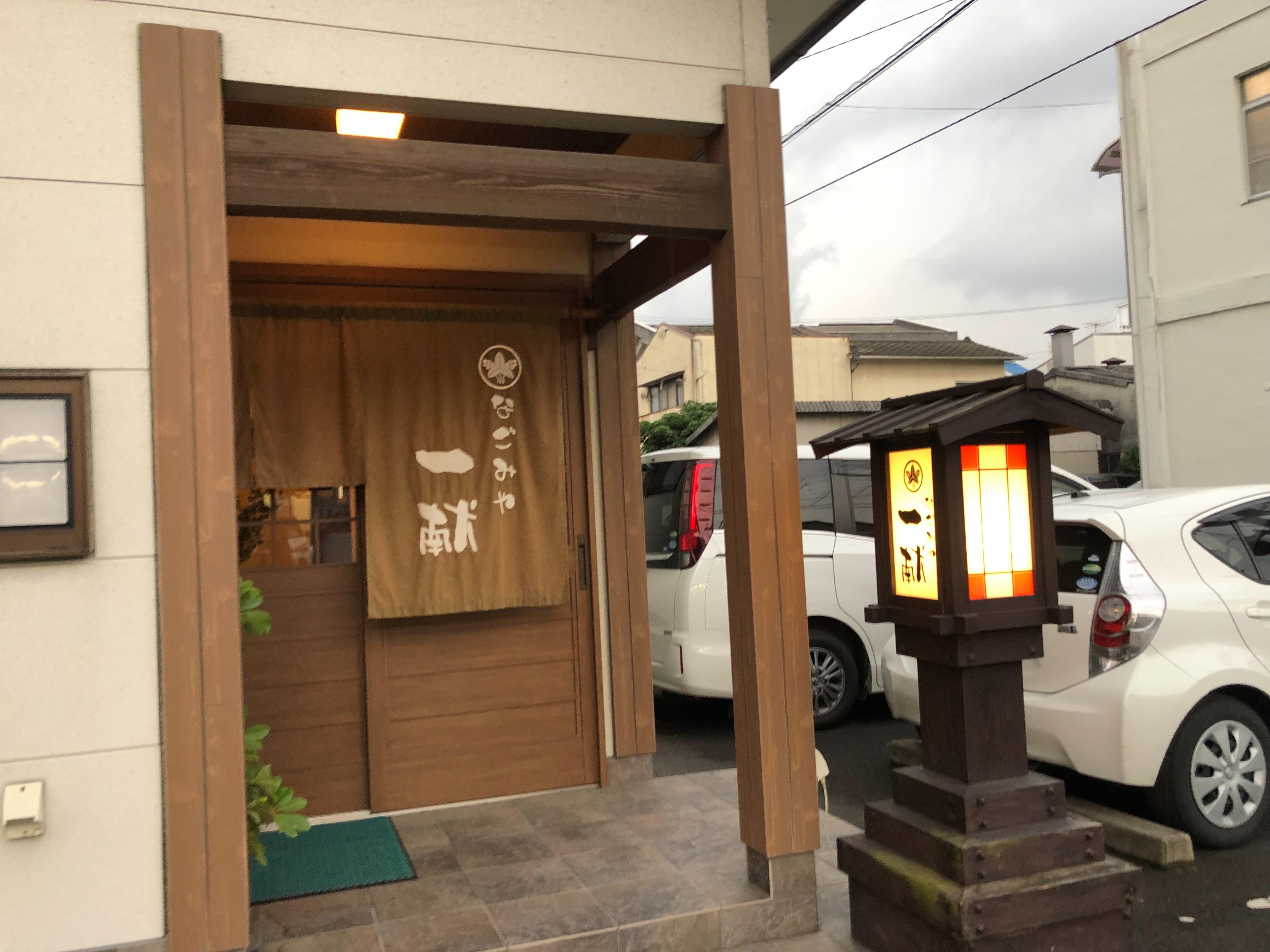 f:id:masanori-kato1972:20190605191338j:image