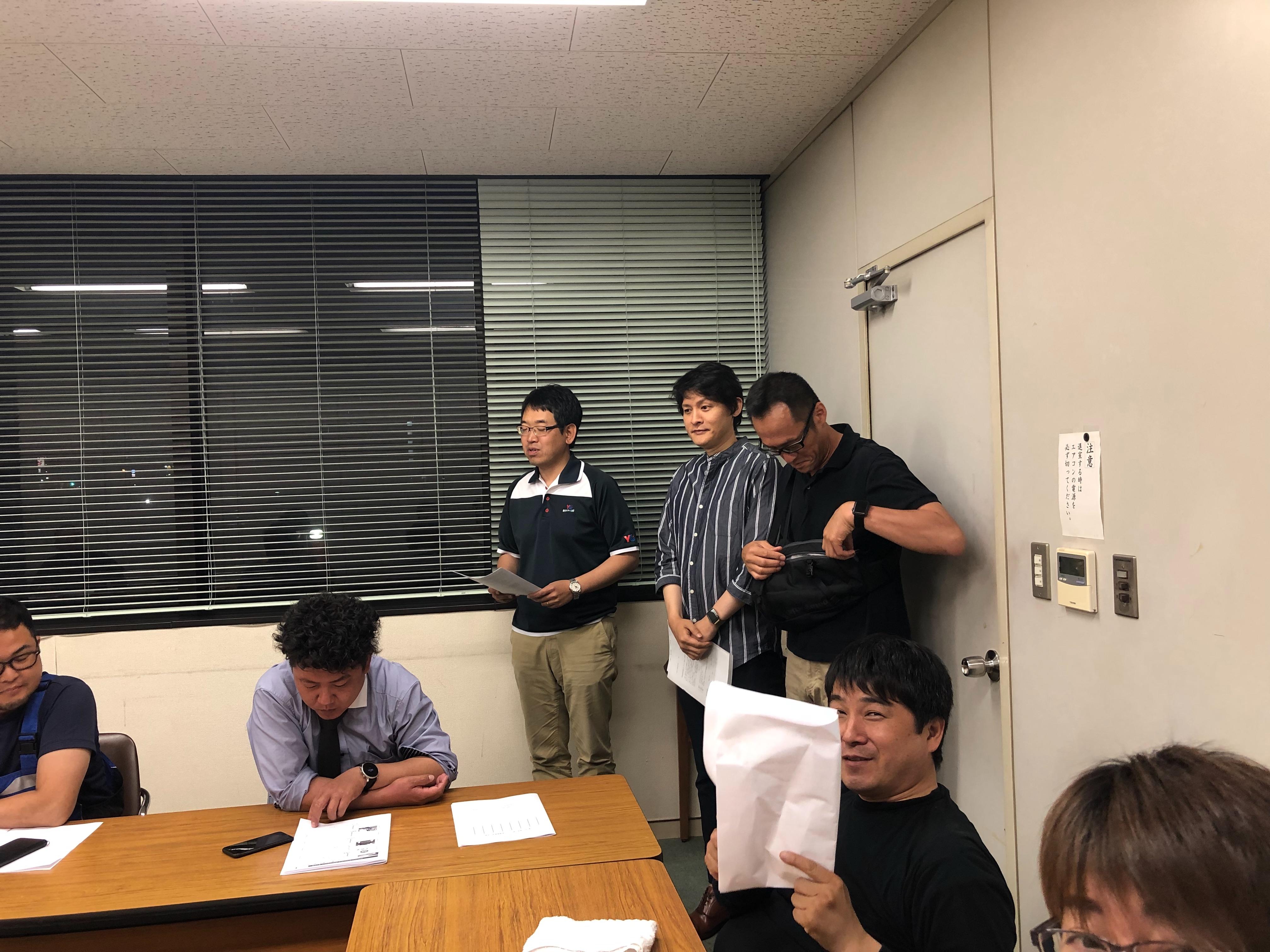 f:id:masanori-kato1972:20190605192359j:image
