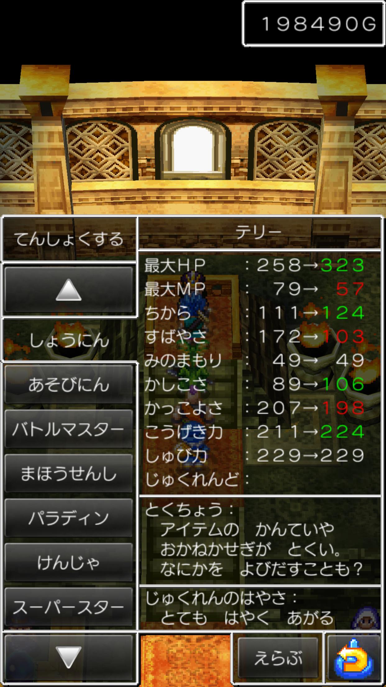 f:id:masanori-kato1972:20190609134355p:image