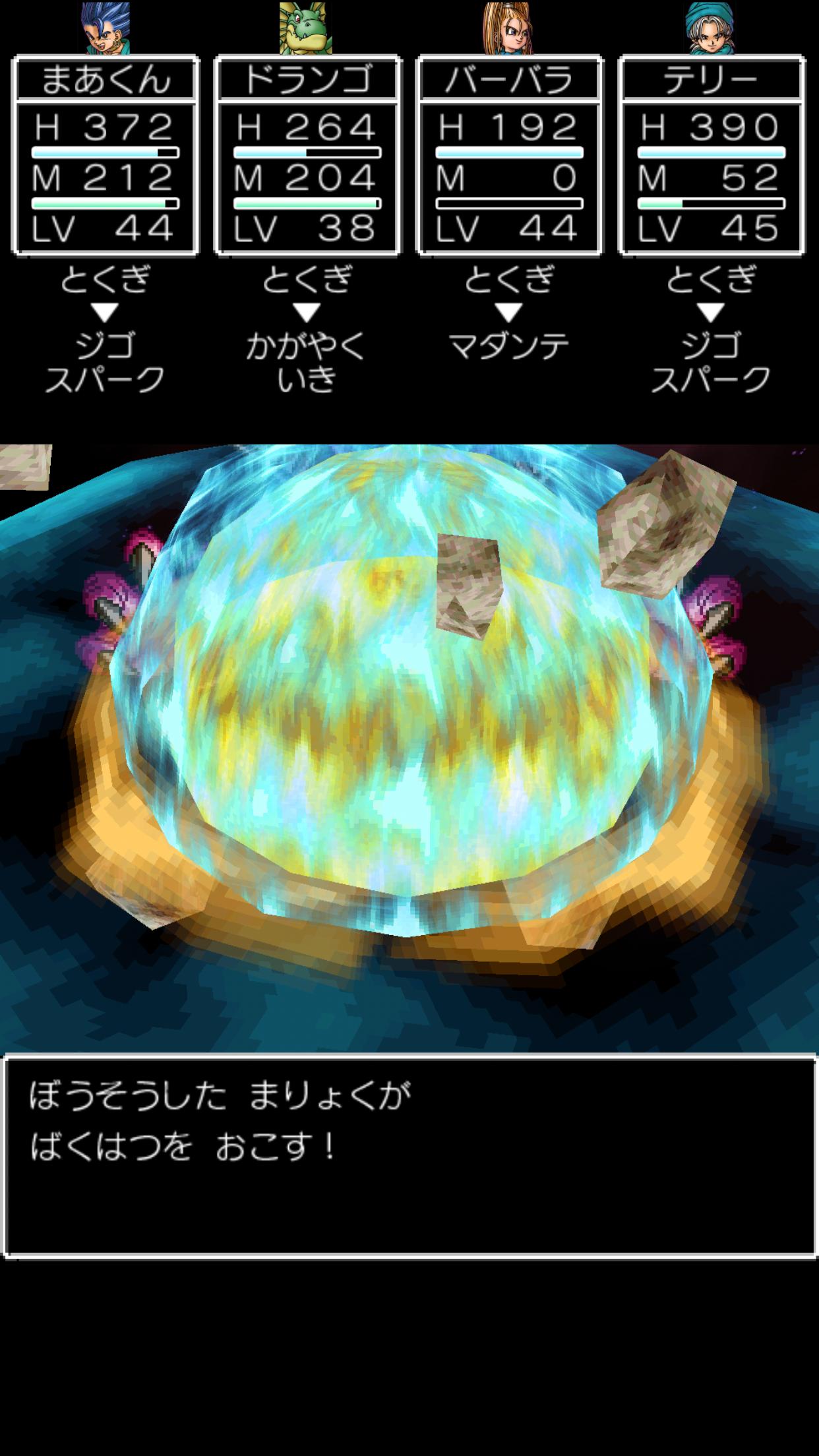 f:id:masanori-kato1972:20190613175359p:image