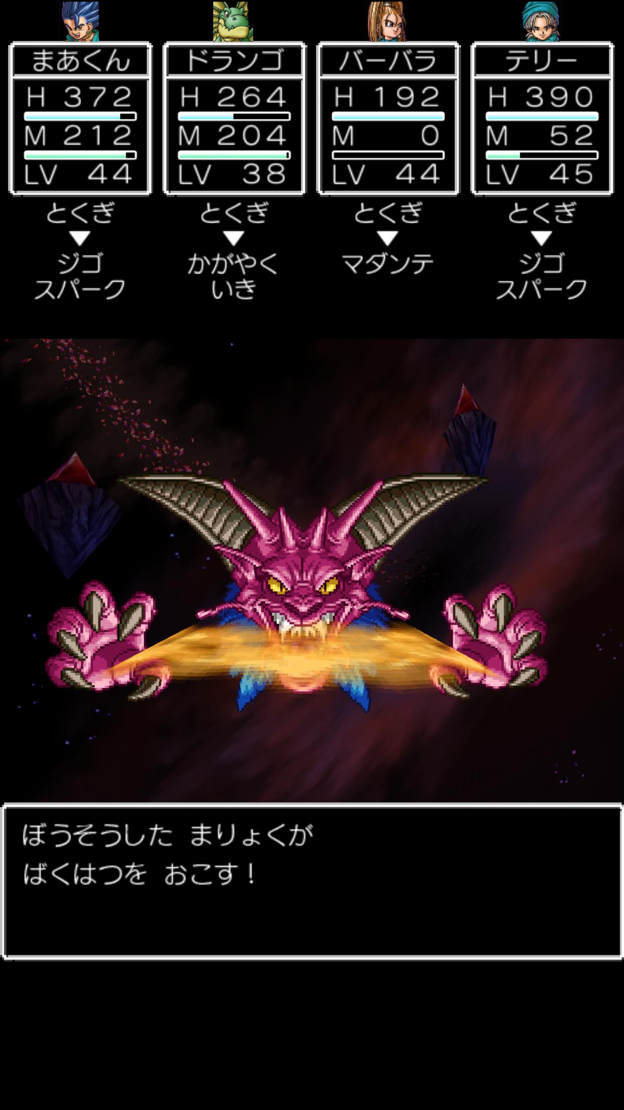 f:id:masanori-kato1972:20190613175413p:image