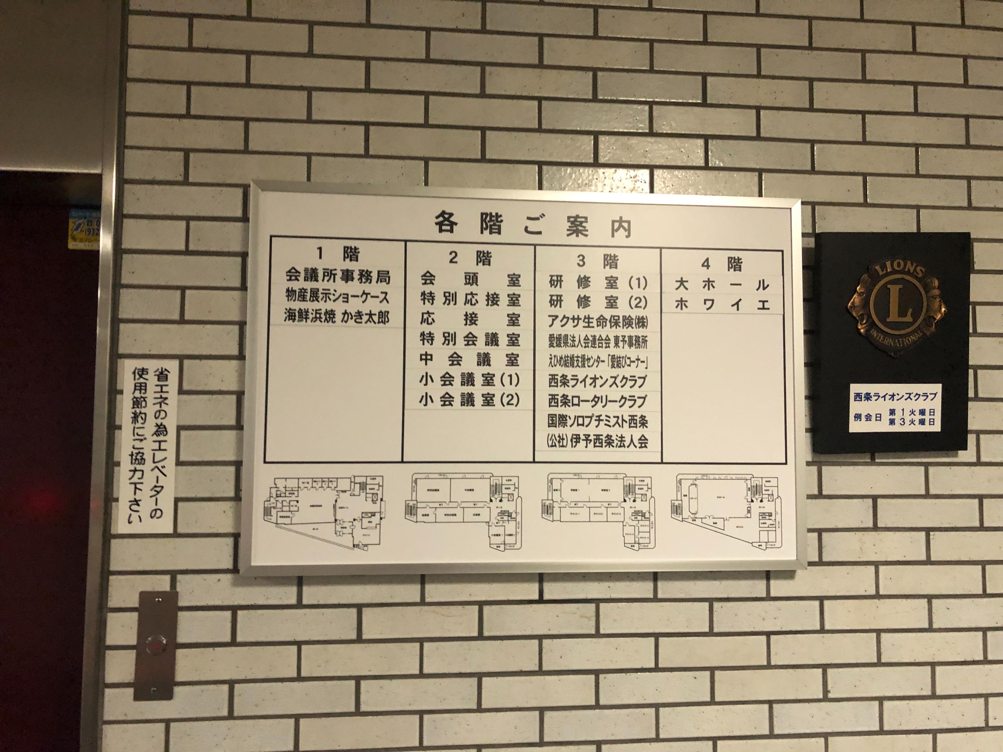 f:id:masanori-kato1972:20190615184919j:image