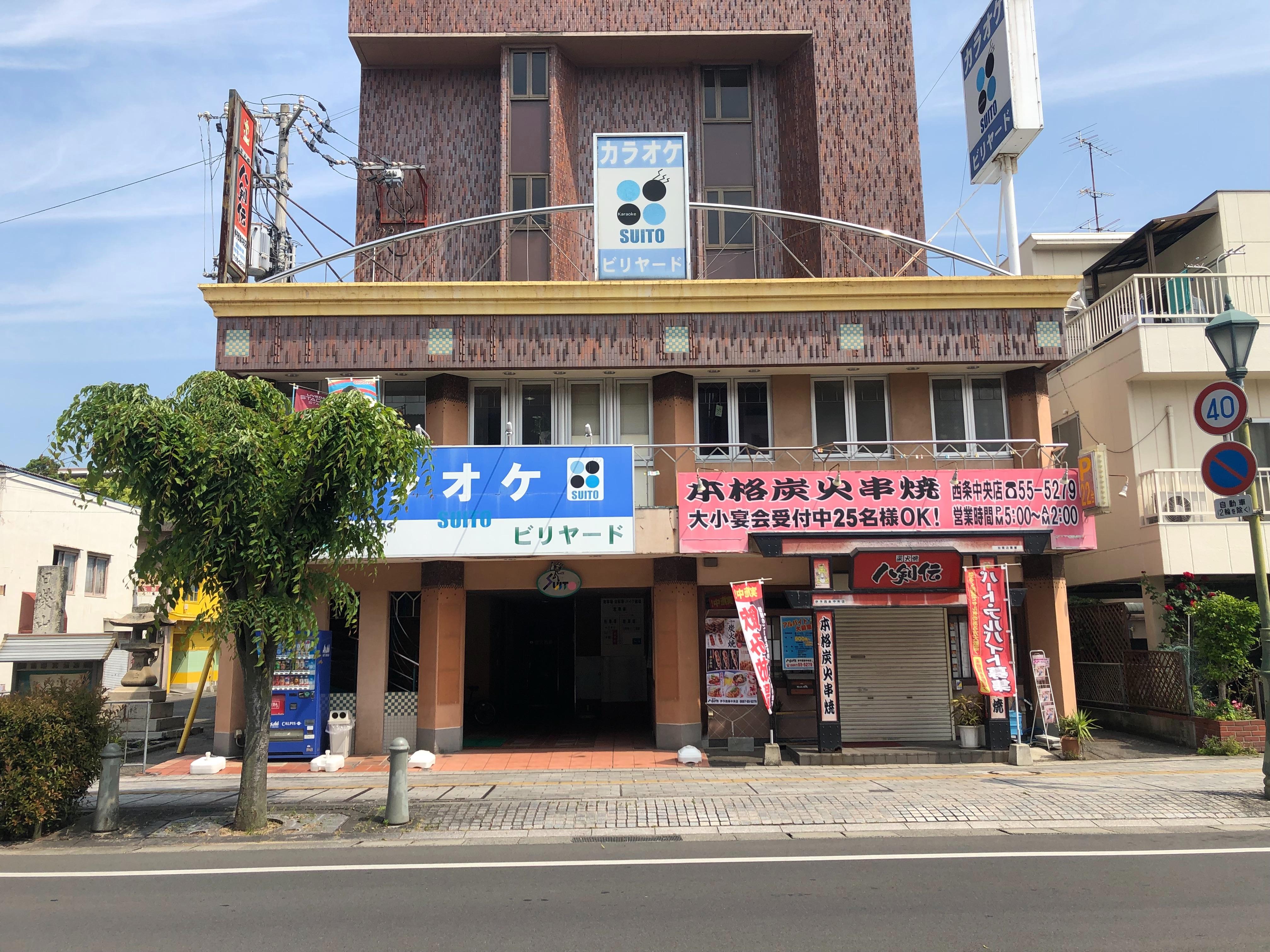 f:id:masanori-kato1972:20190616153049j:image