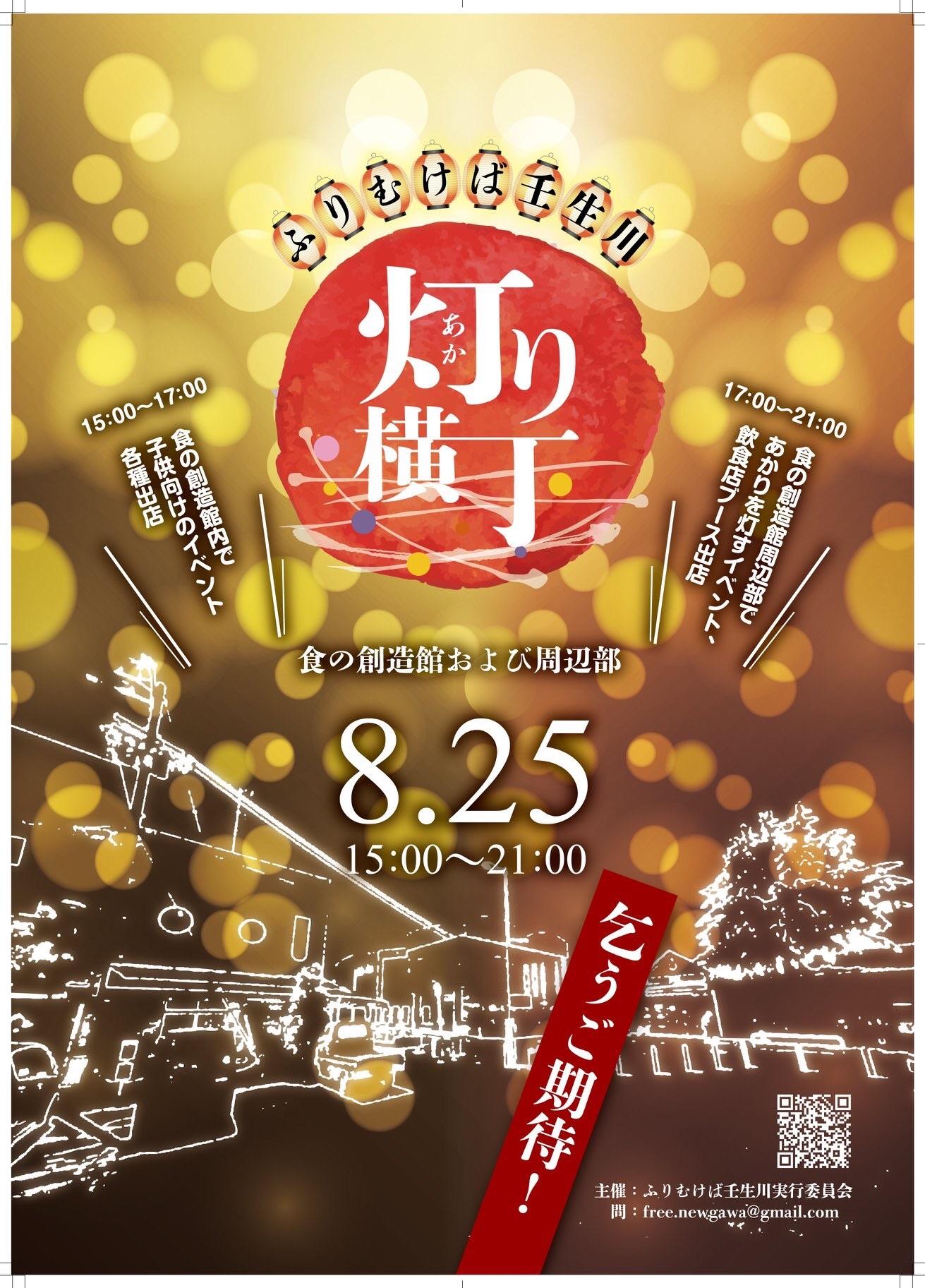f:id:masanori-kato1972:20190618200932j:image