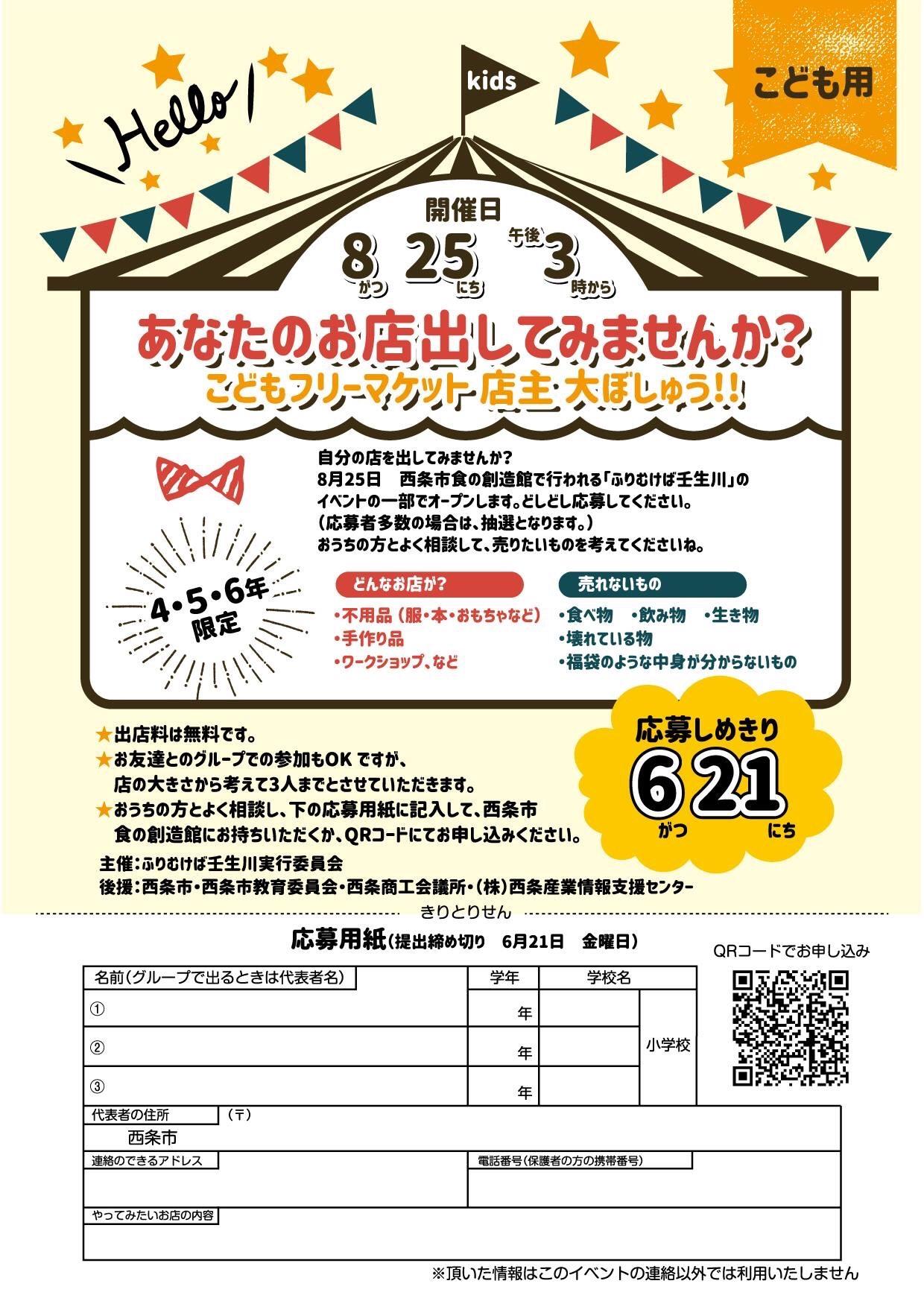 f:id:masanori-kato1972:20190618202715j:image