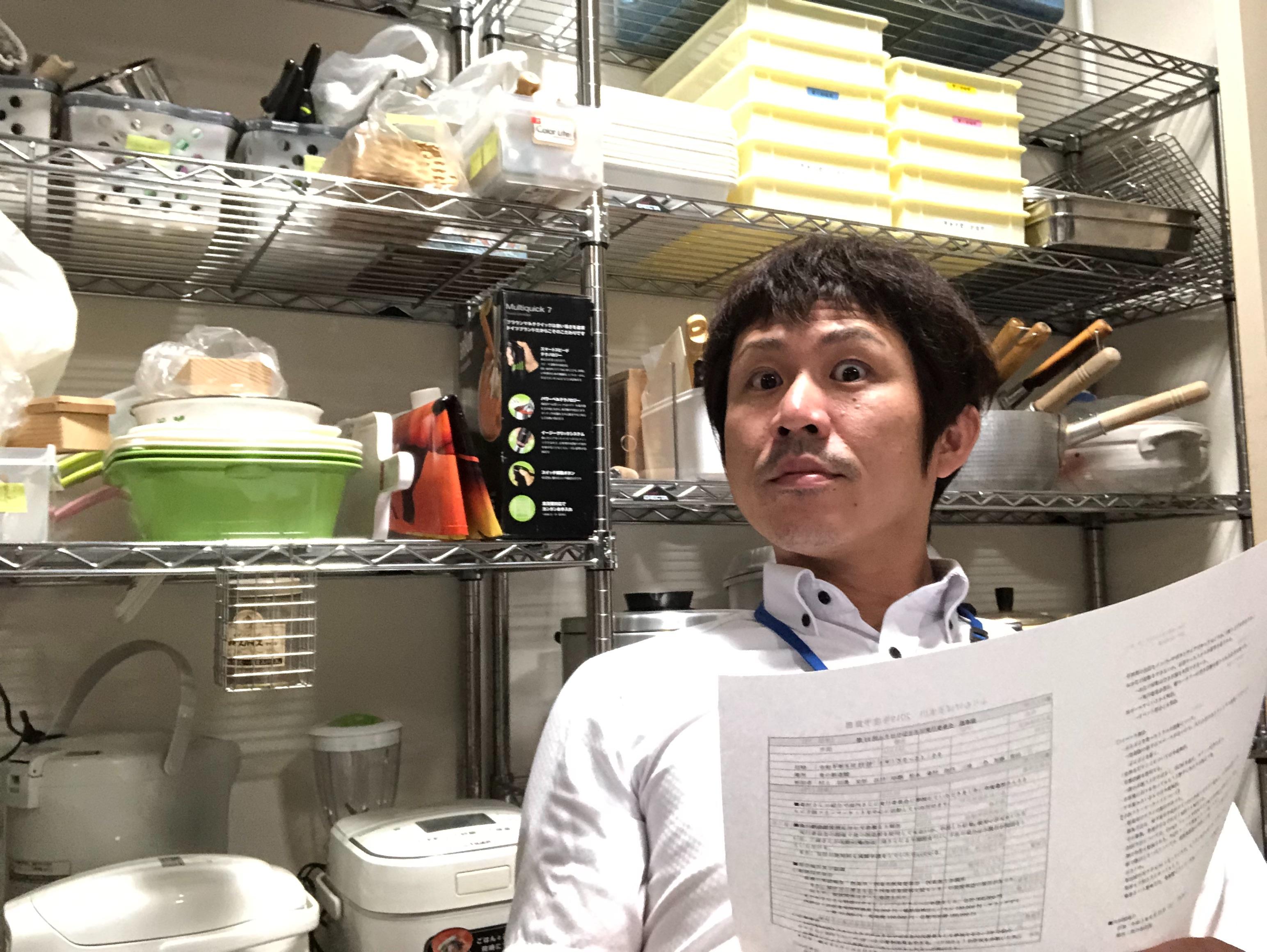 f:id:masanori-kato1972:20190618203654j:image
