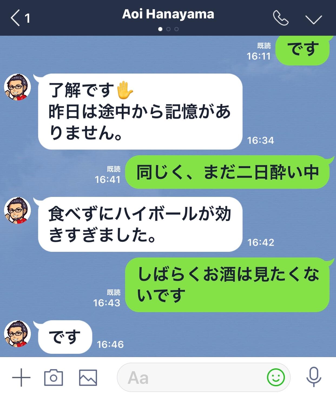 f:id:masanori-kato1972:20190622193842j:image