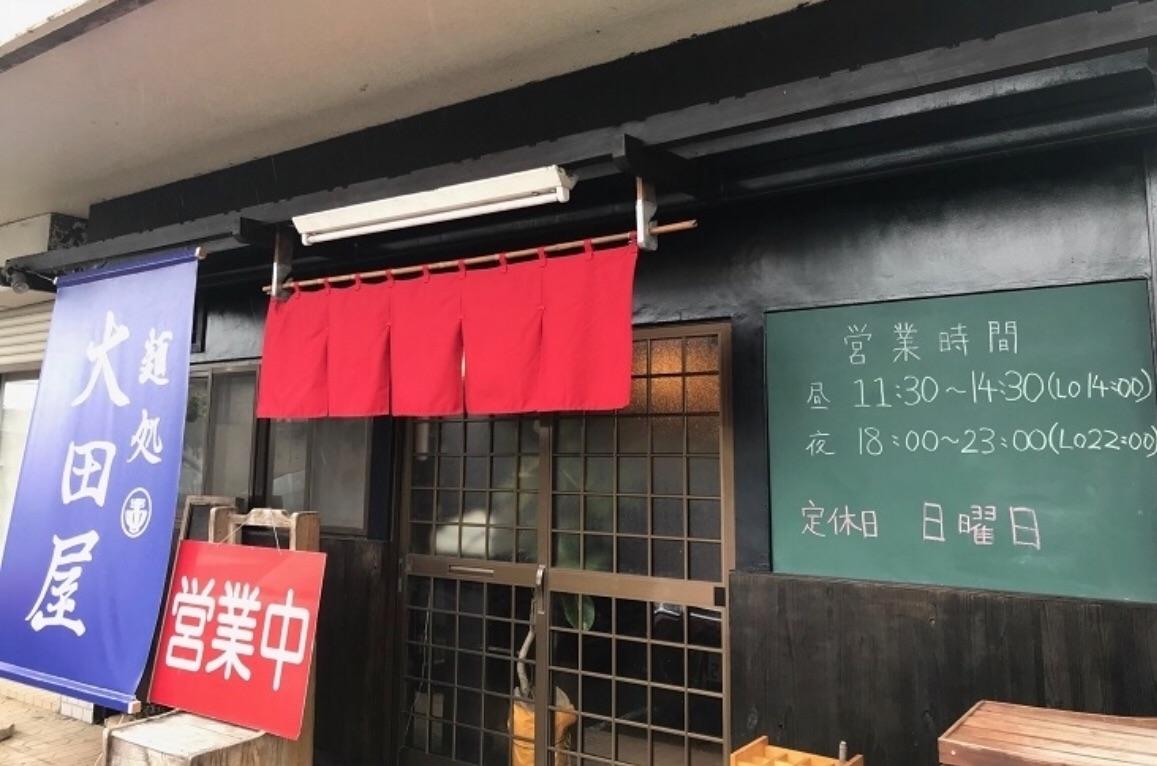 f:id:masanori-kato1972:20190623172755j:image