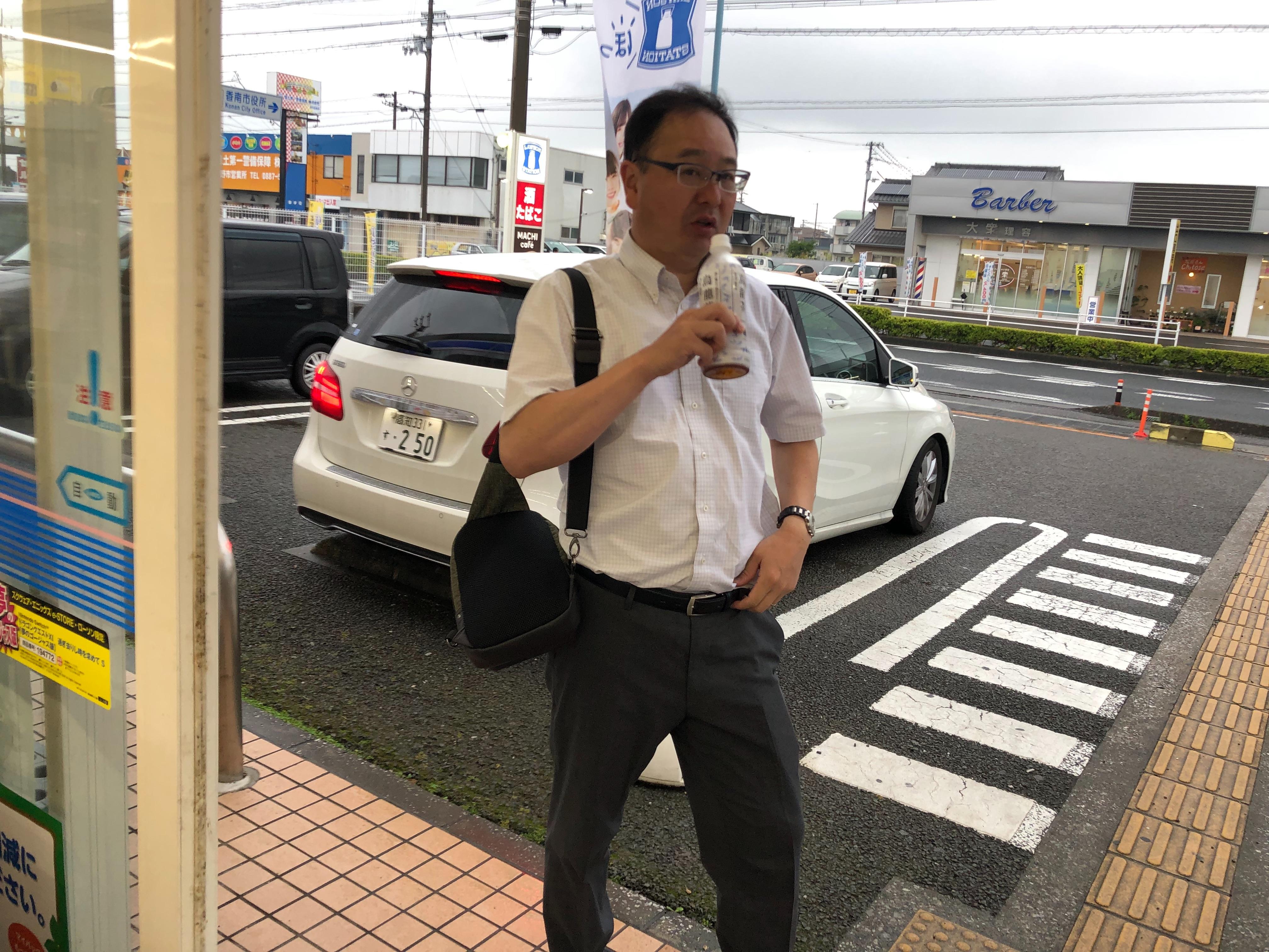 f:id:masanori-kato1972:20190629171052j:image