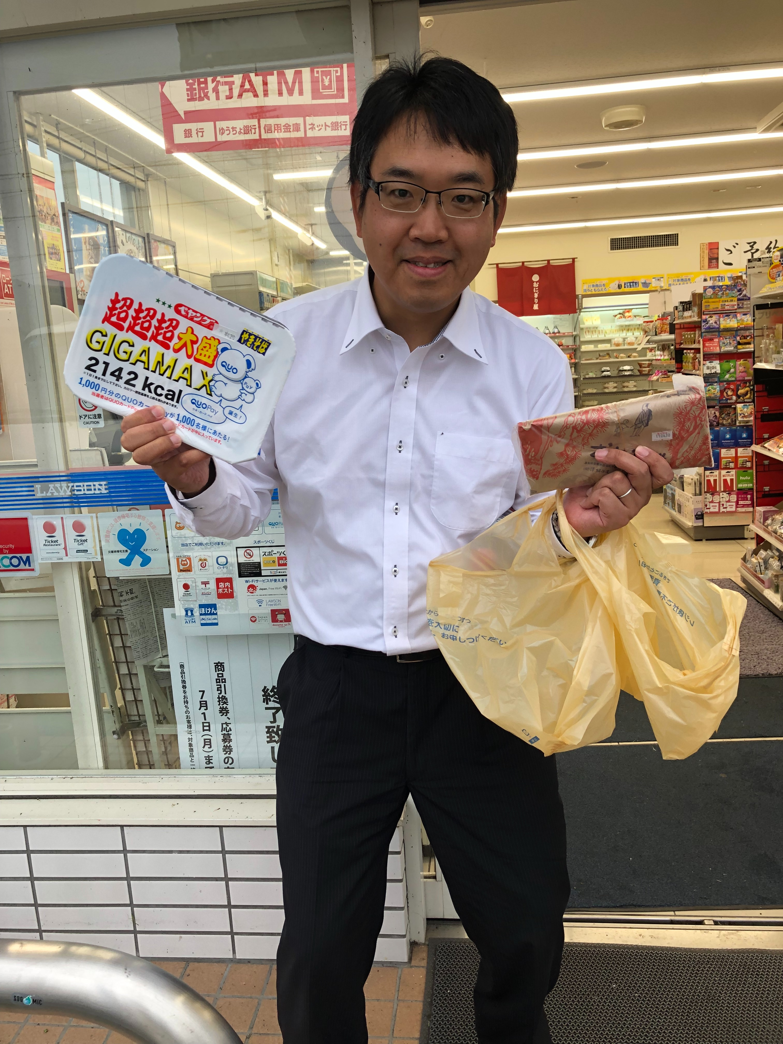 f:id:masanori-kato1972:20190629171144j:image