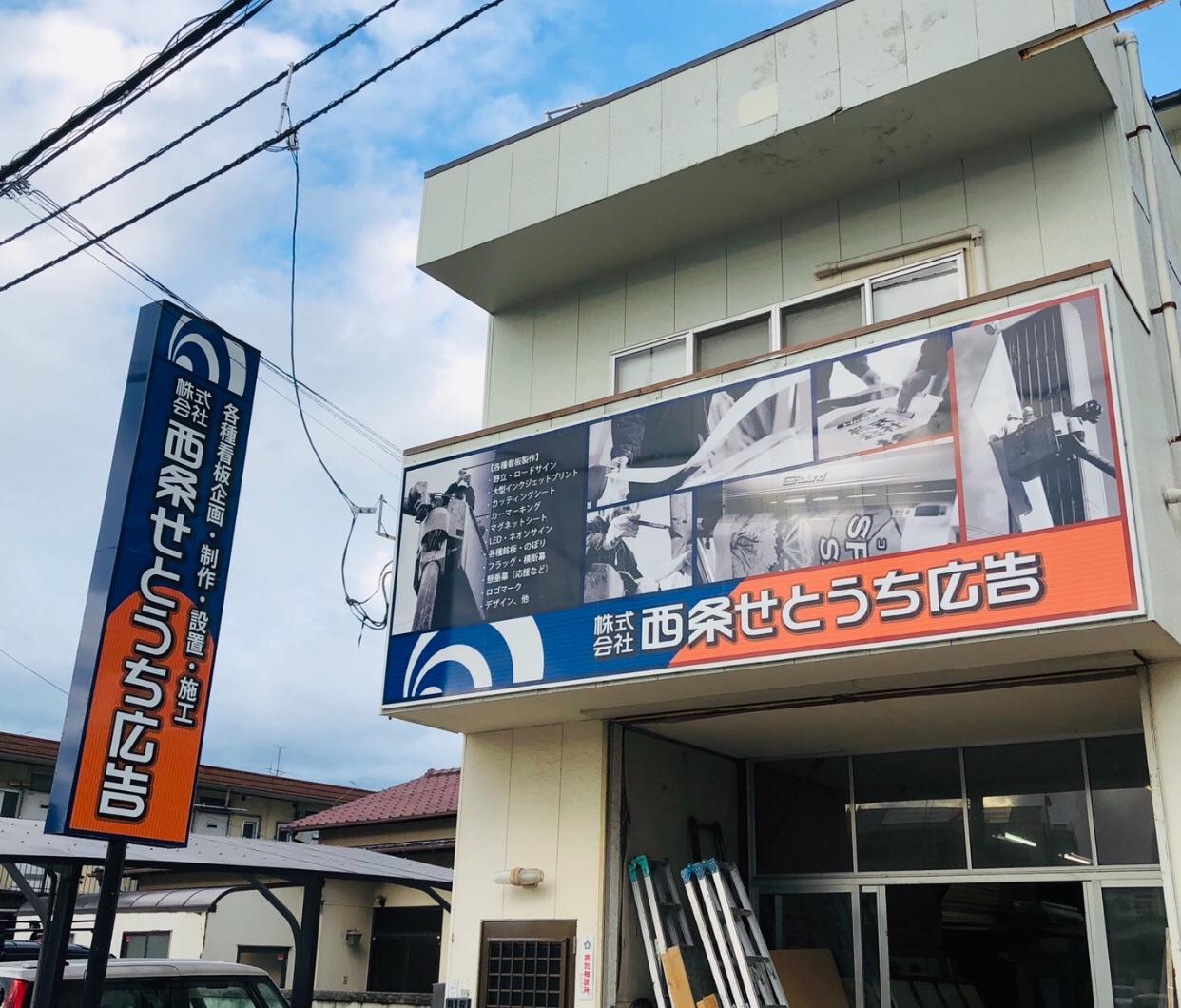 f:id:masanori-kato1972:20190701211411j:image