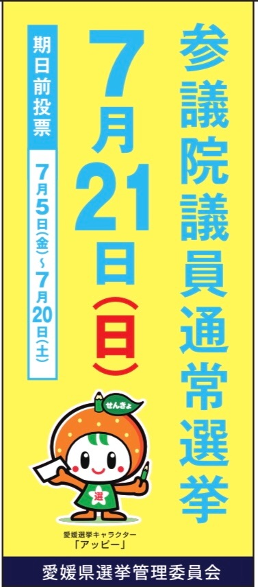 f:id:masanori-kato1972:20190702202850j:image