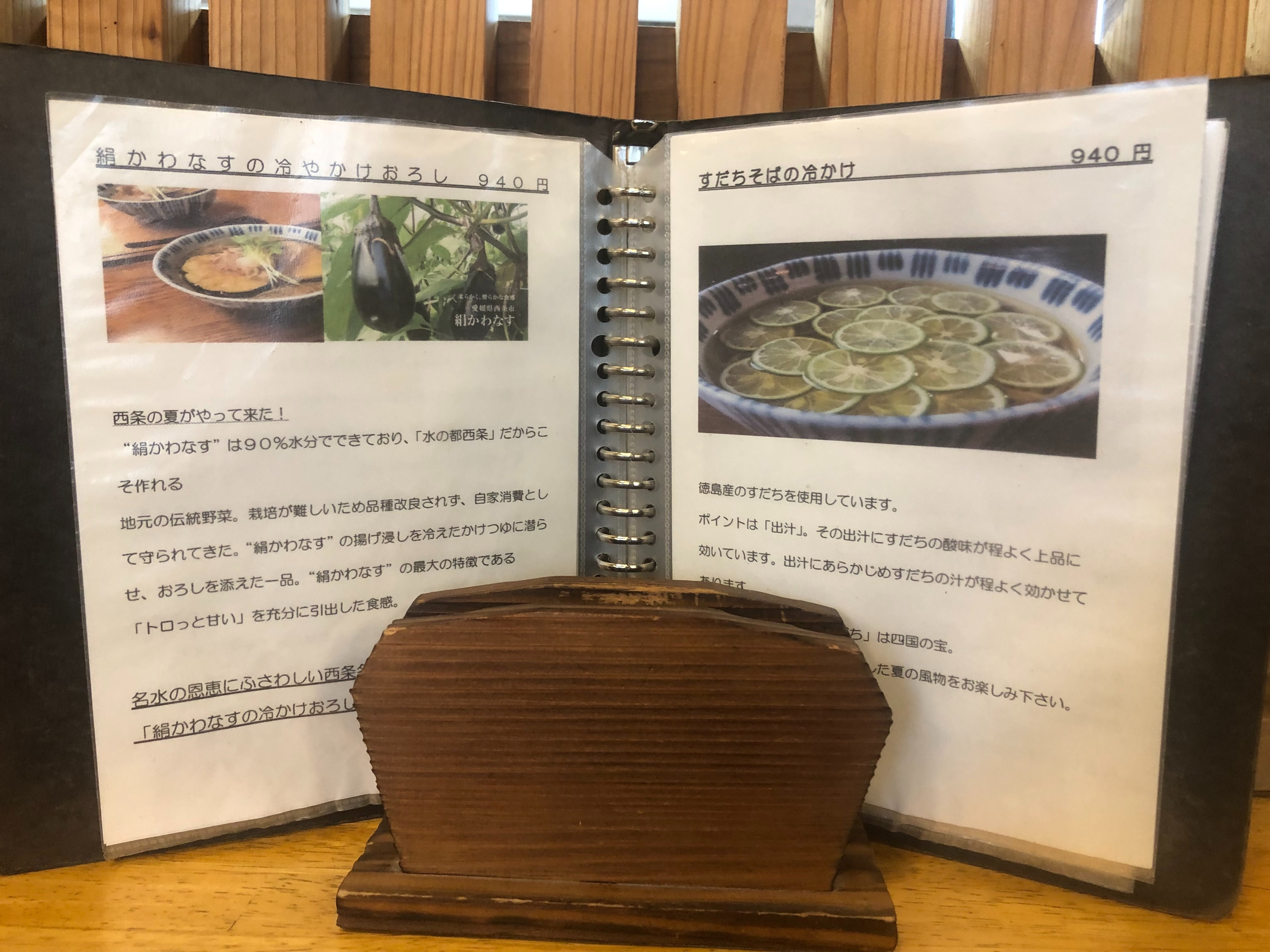 f:id:masanori-kato1972:20190713185015j:image