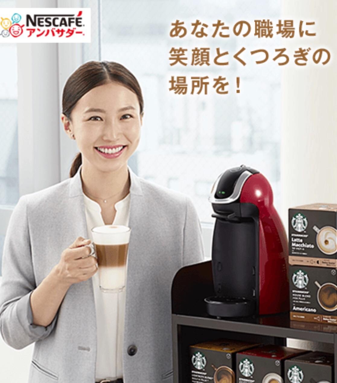 f:id:masanori-kato1972:20190718183332j:image