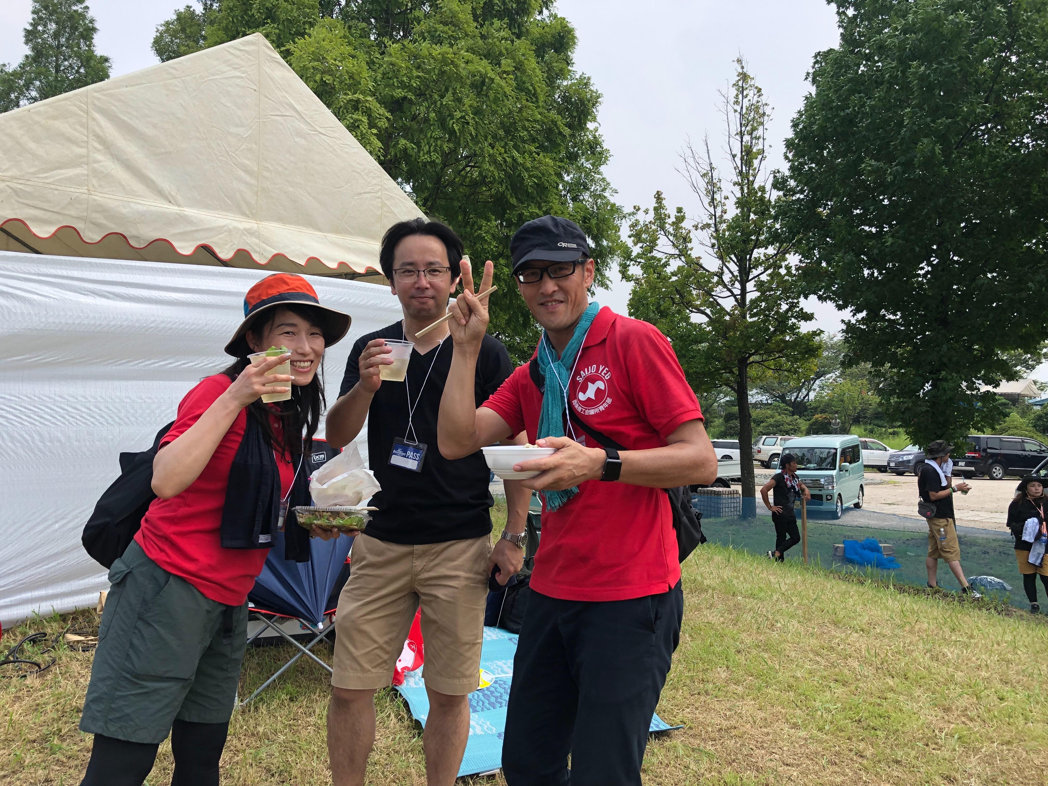 f:id:masanori-kato1972:20190729193830j:image