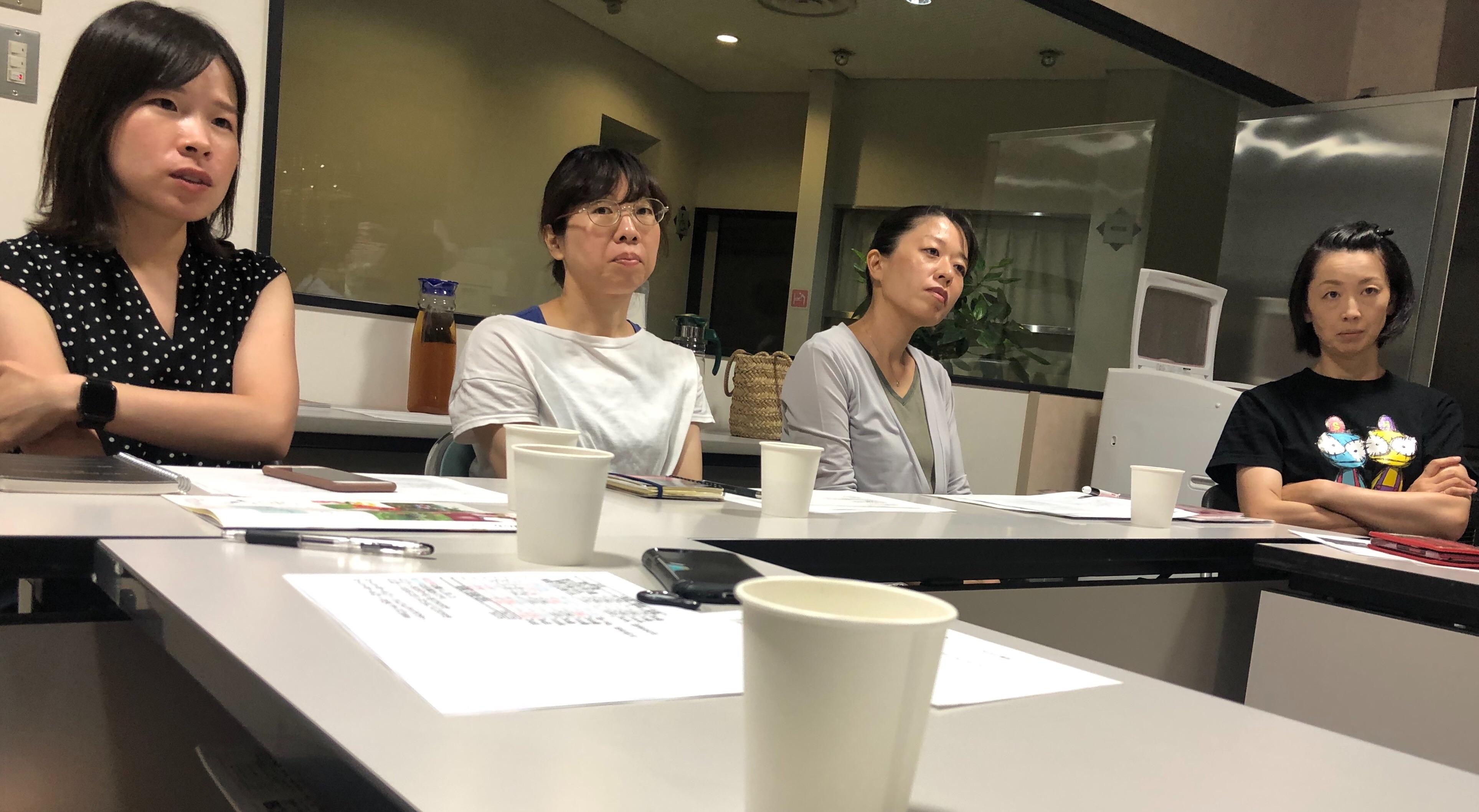 f:id:masanori-kato1972:20190801202310j:image