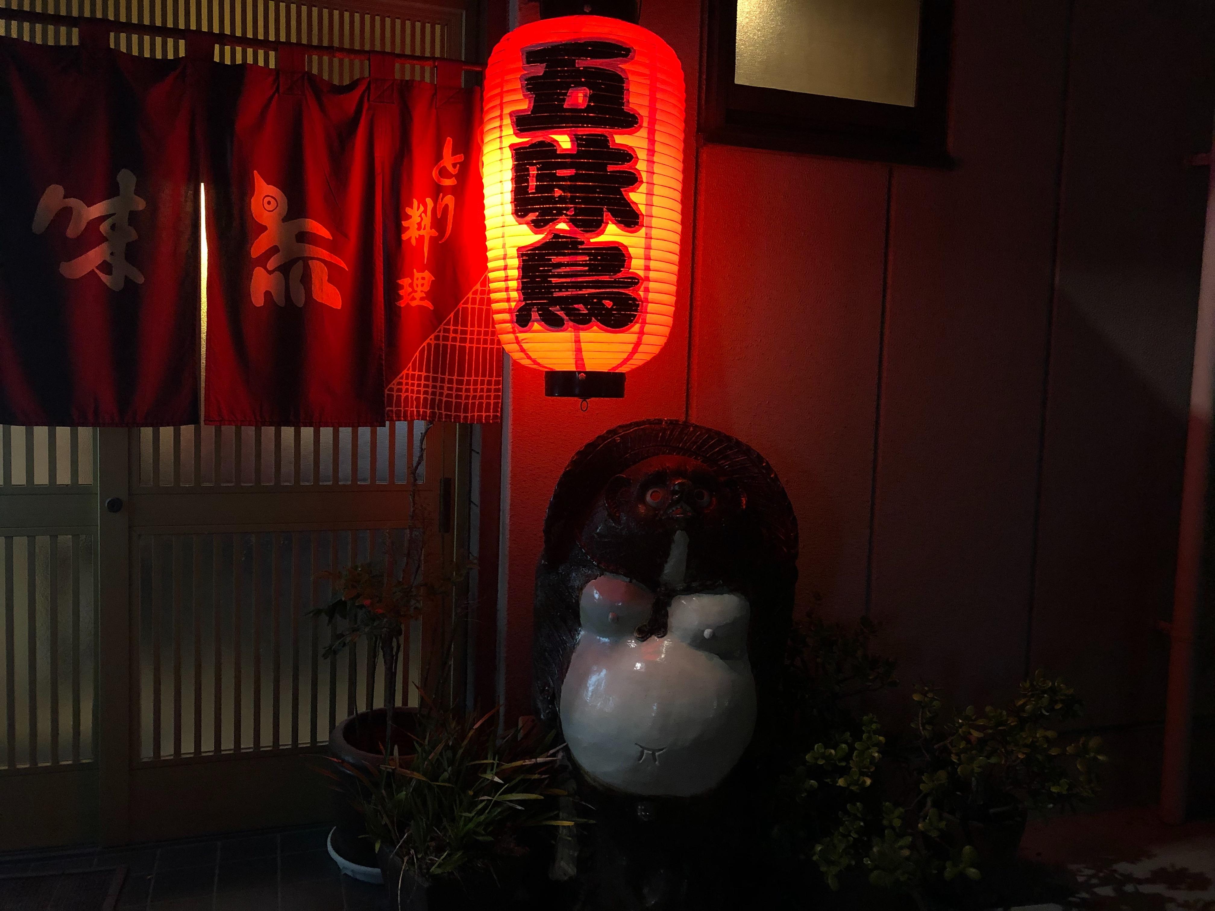 f:id:masanori-kato1972:20190801214914j:image