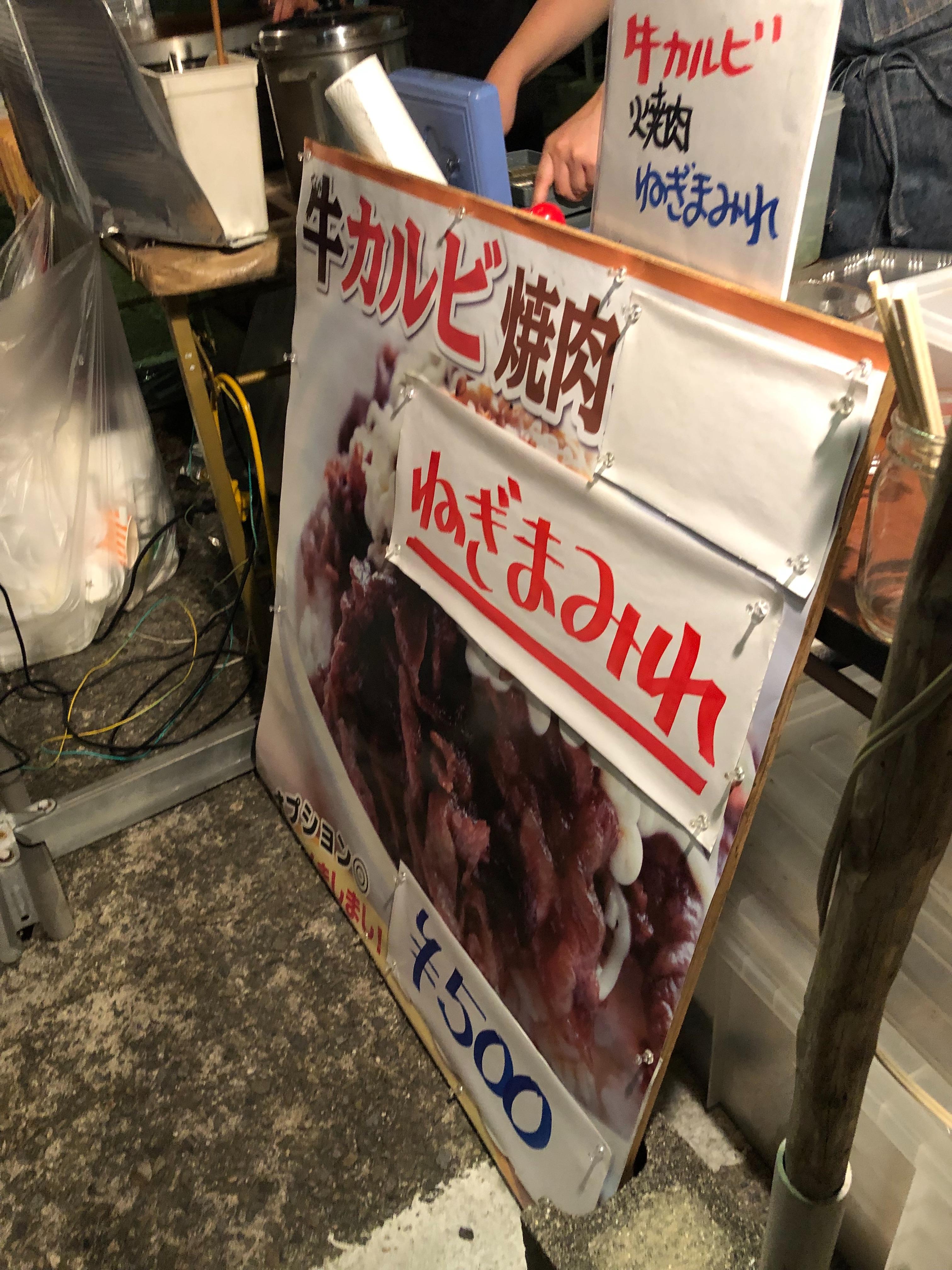 f:id:masanori-kato1972:20190804183211j:image