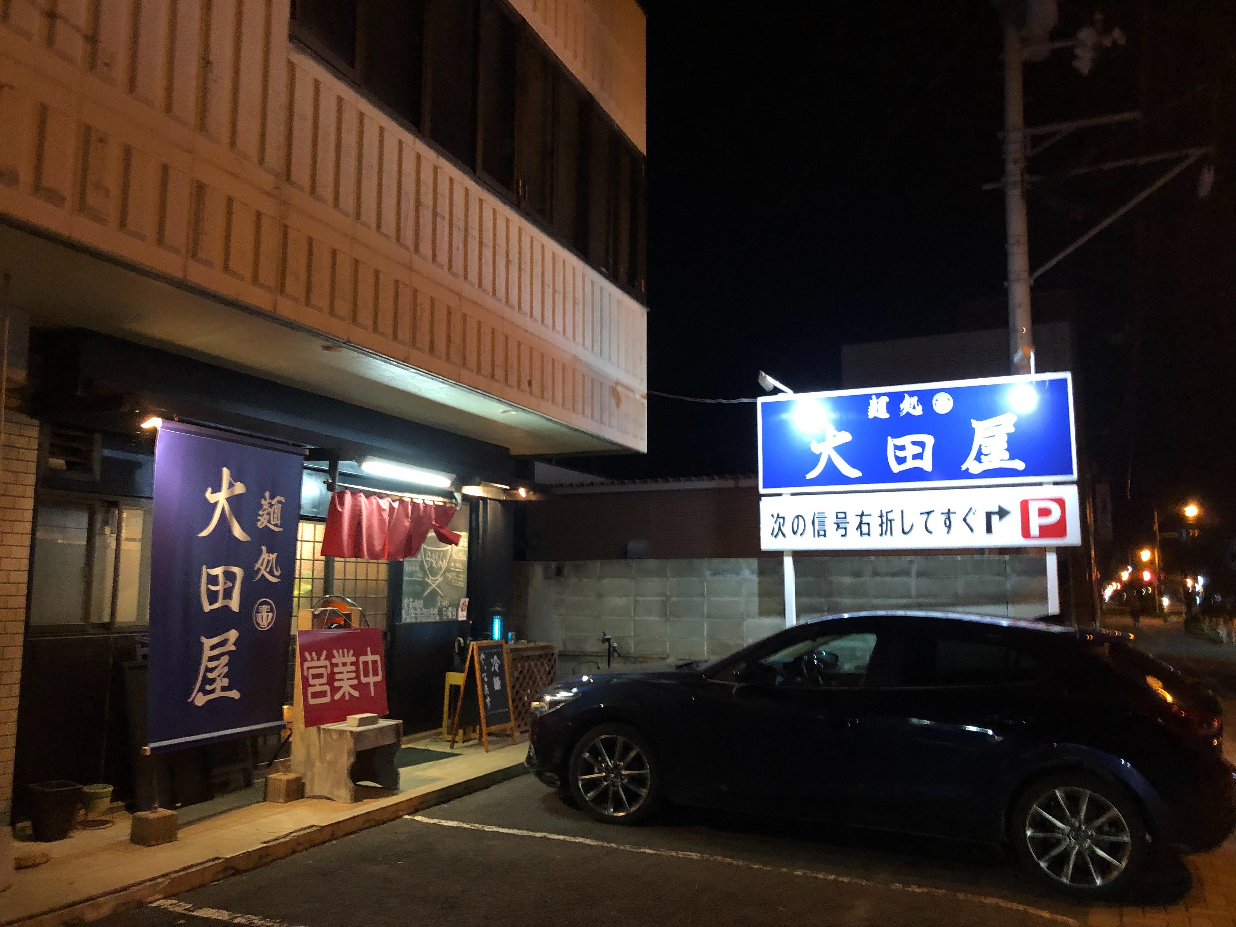 f:id:masanori-kato1972:20190808205251j:image