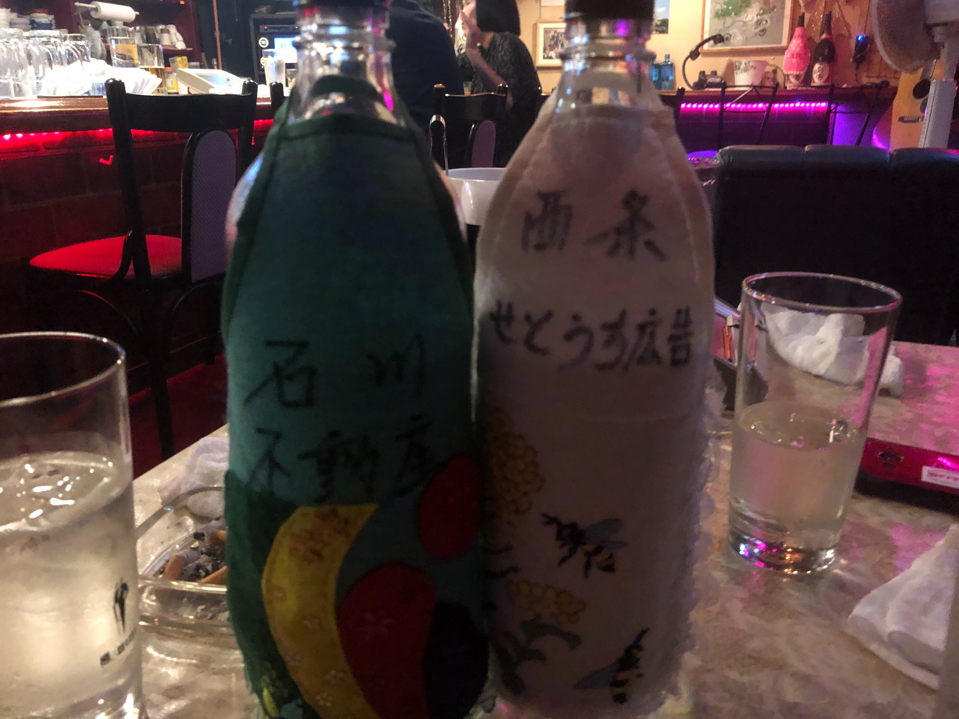 f:id:masanori-kato1972:20190810003246j:image