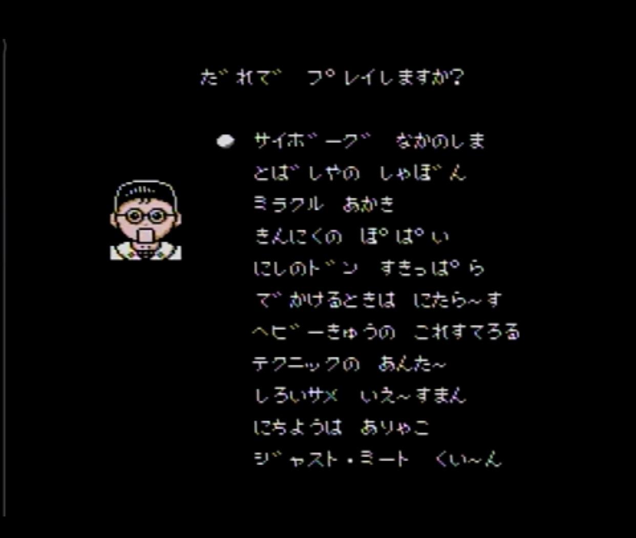f:id:masanori-kato1972:20190823215656j:image