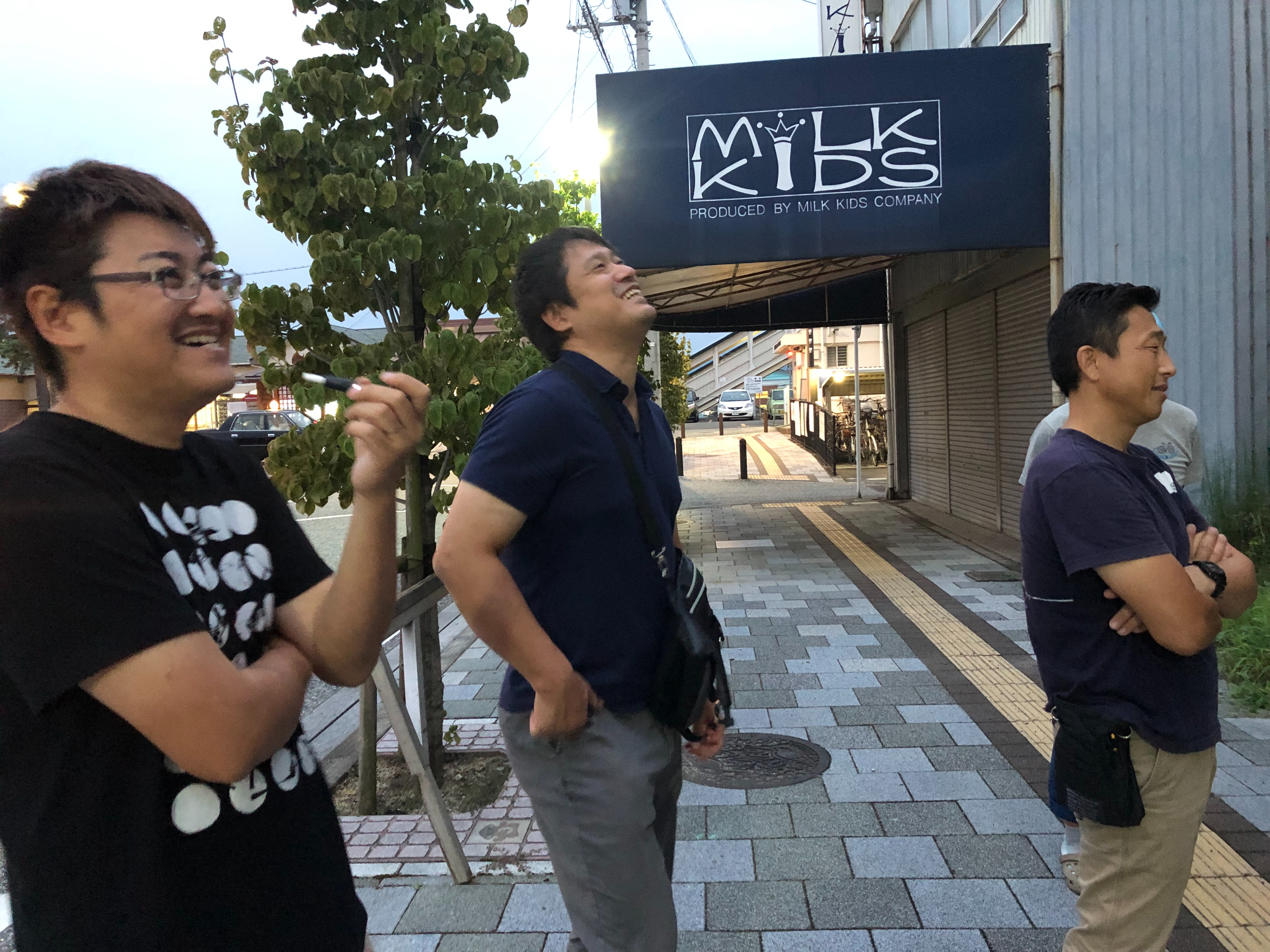 f:id:masanori-kato1972:20190824212019j:image