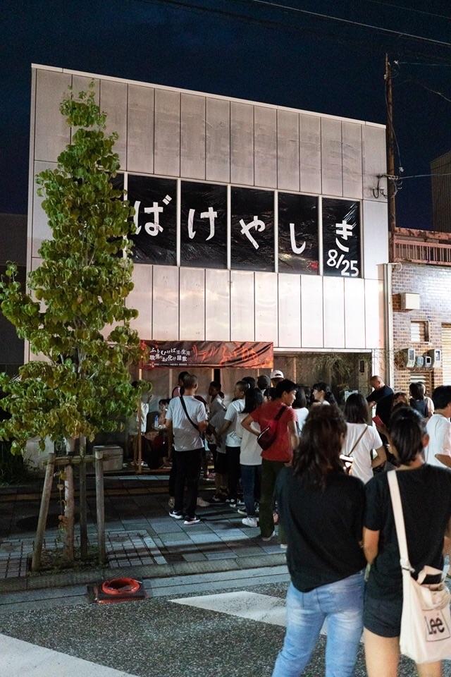 f:id:masanori-kato1972:20190826190356j:image