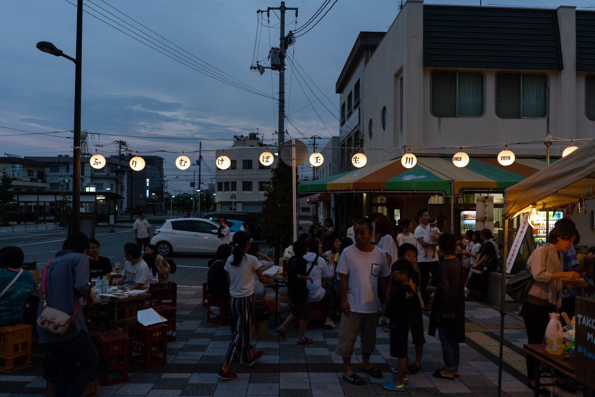 f:id:masanori-kato1972:20190826190946j:image