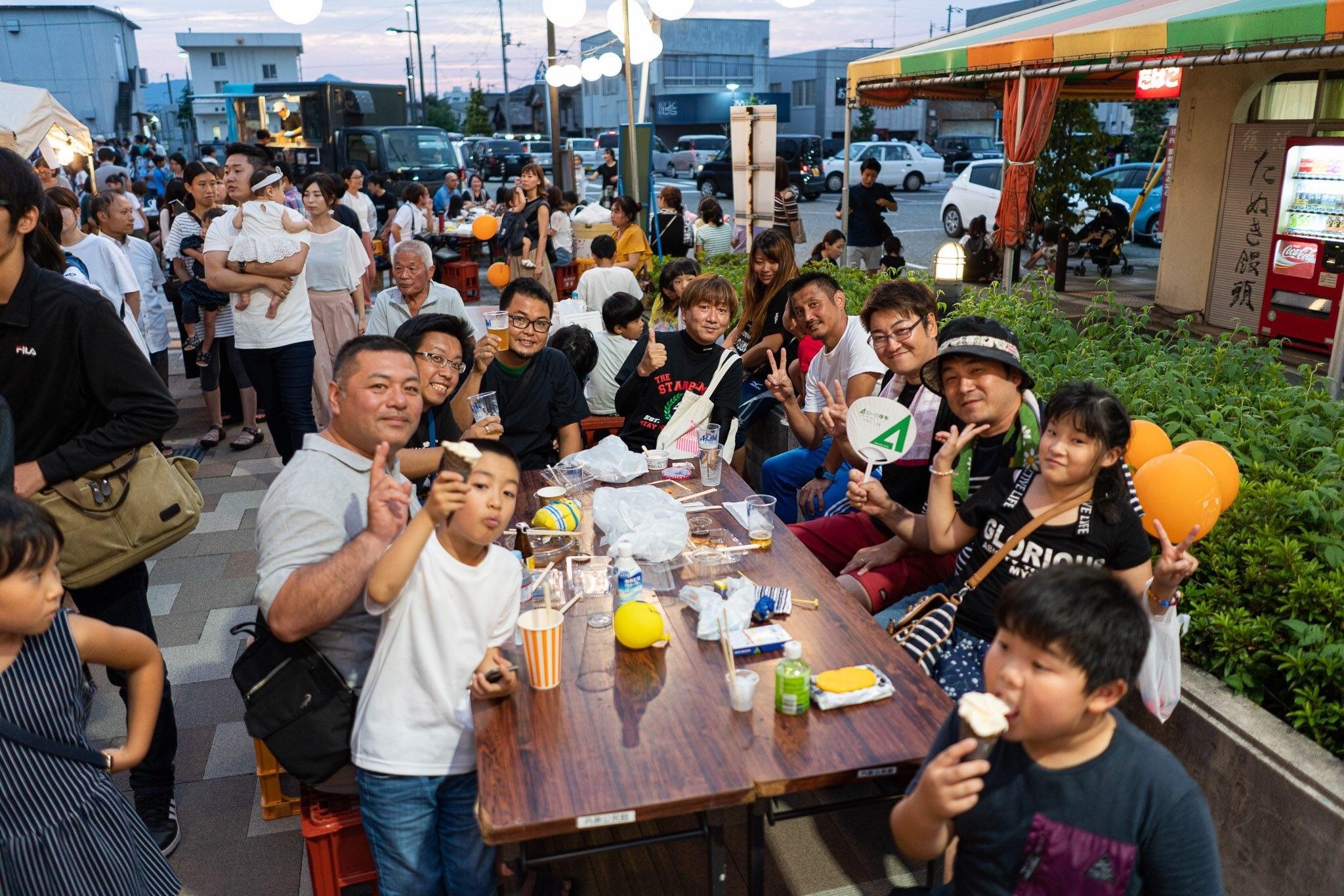 f:id:masanori-kato1972:20190826191101j:image