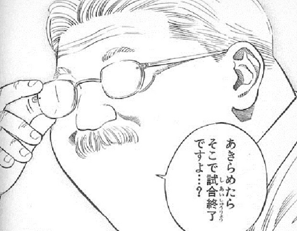 f:id:masanori-kato1972:20190828214547j:image
