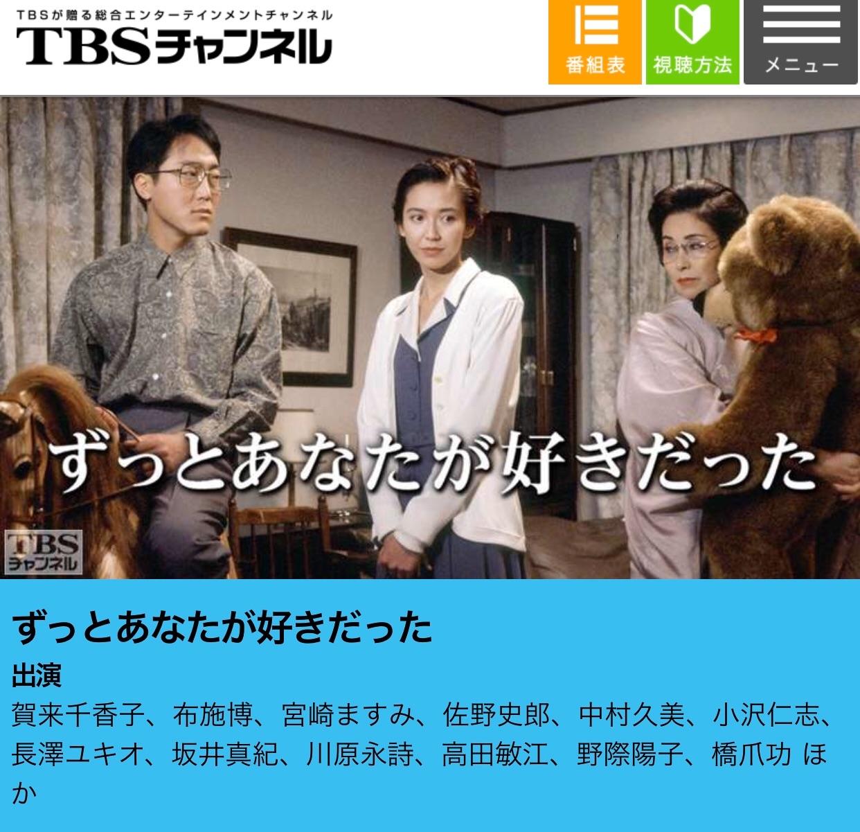 f:id:masanori-kato1972:20190829195910j:image