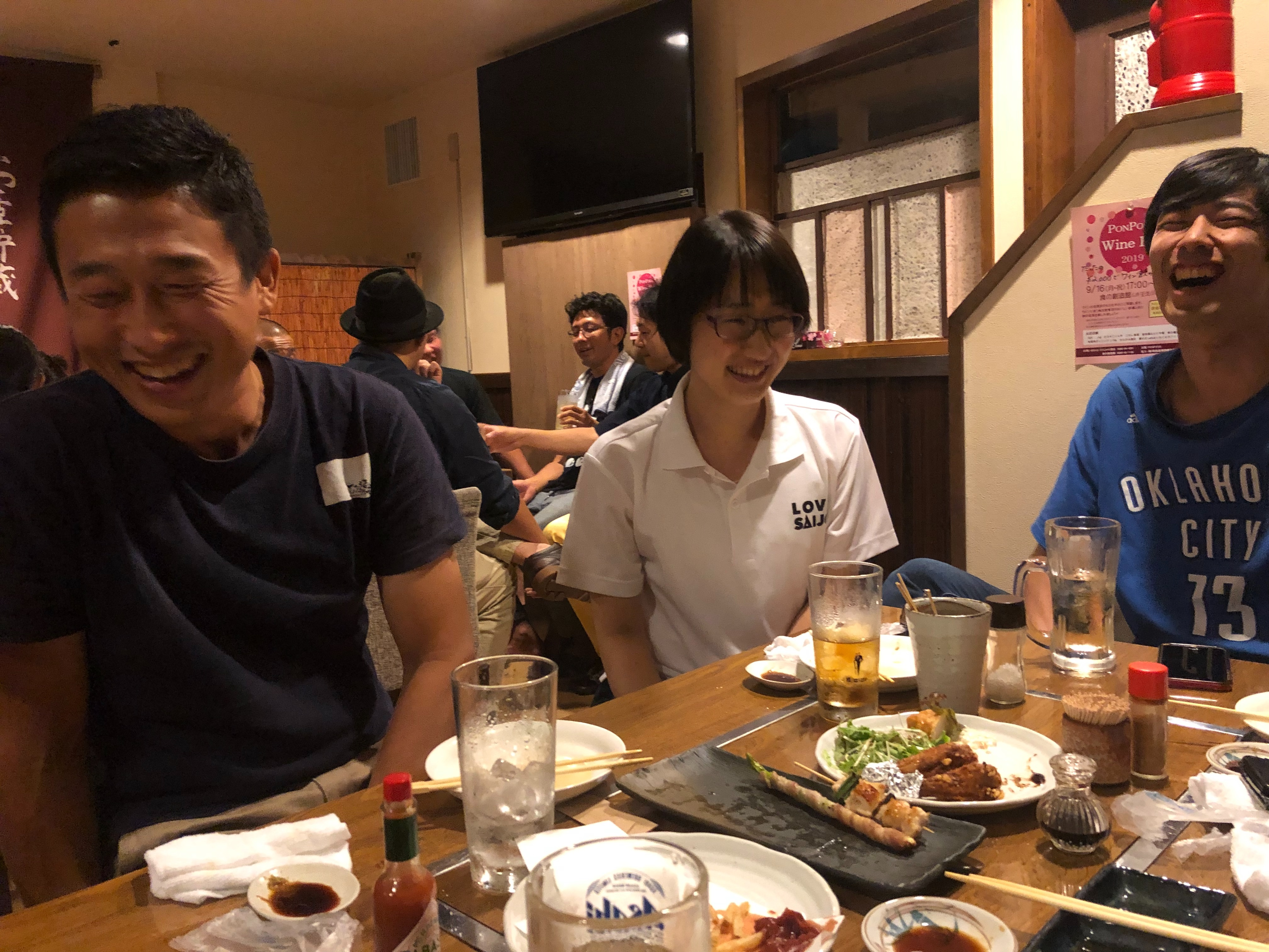 f:id:masanori-kato1972:20190830203950j:image