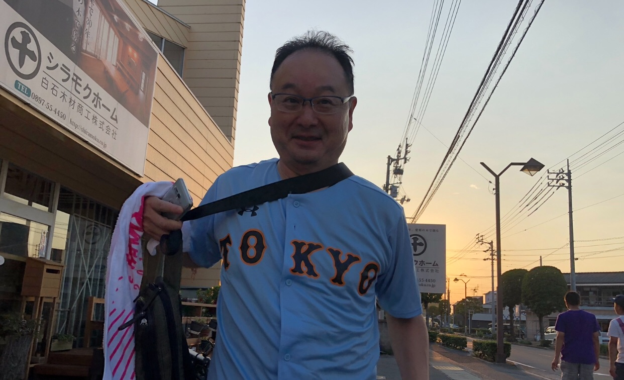 f:id:masanori-kato1972:20190831192105j:image