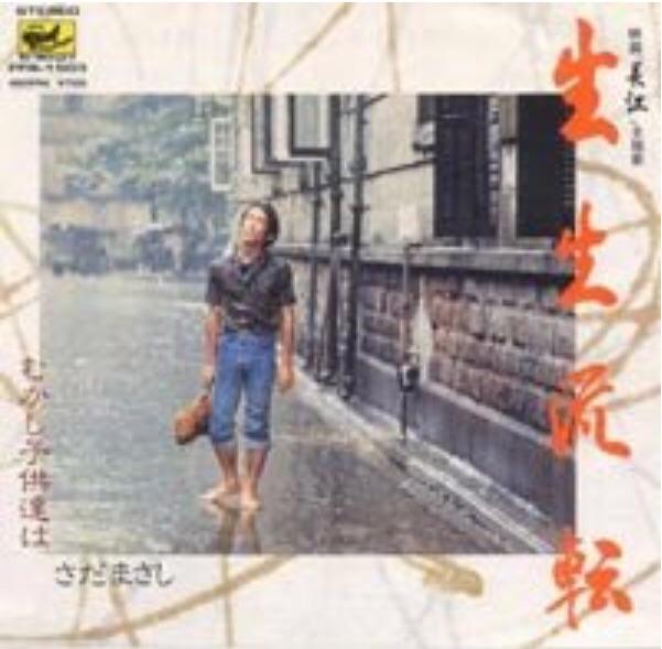 f:id:masanori-kato1972:20190901204112j:image