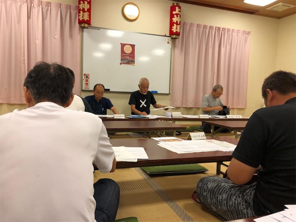 f:id:masanori-kato1972:20190905220933j:image