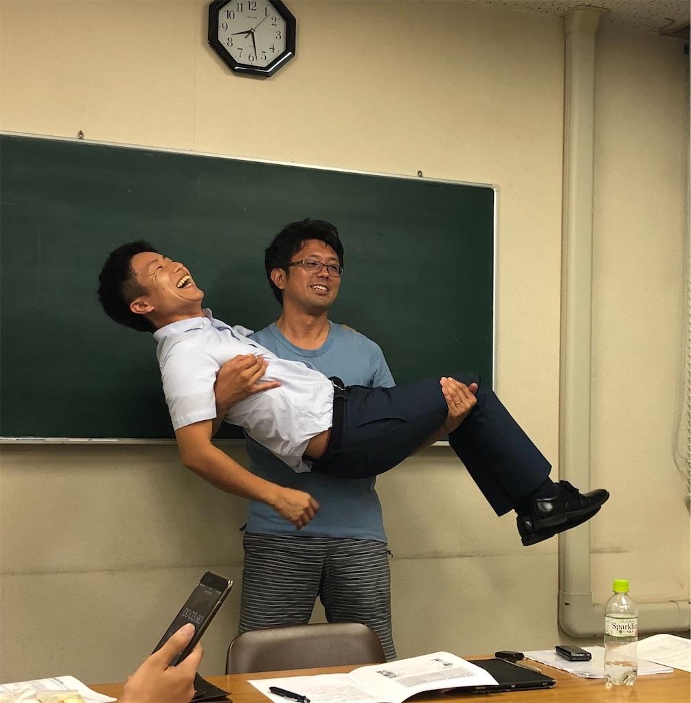 f:id:masanori-kato1972:20190910205435j:image